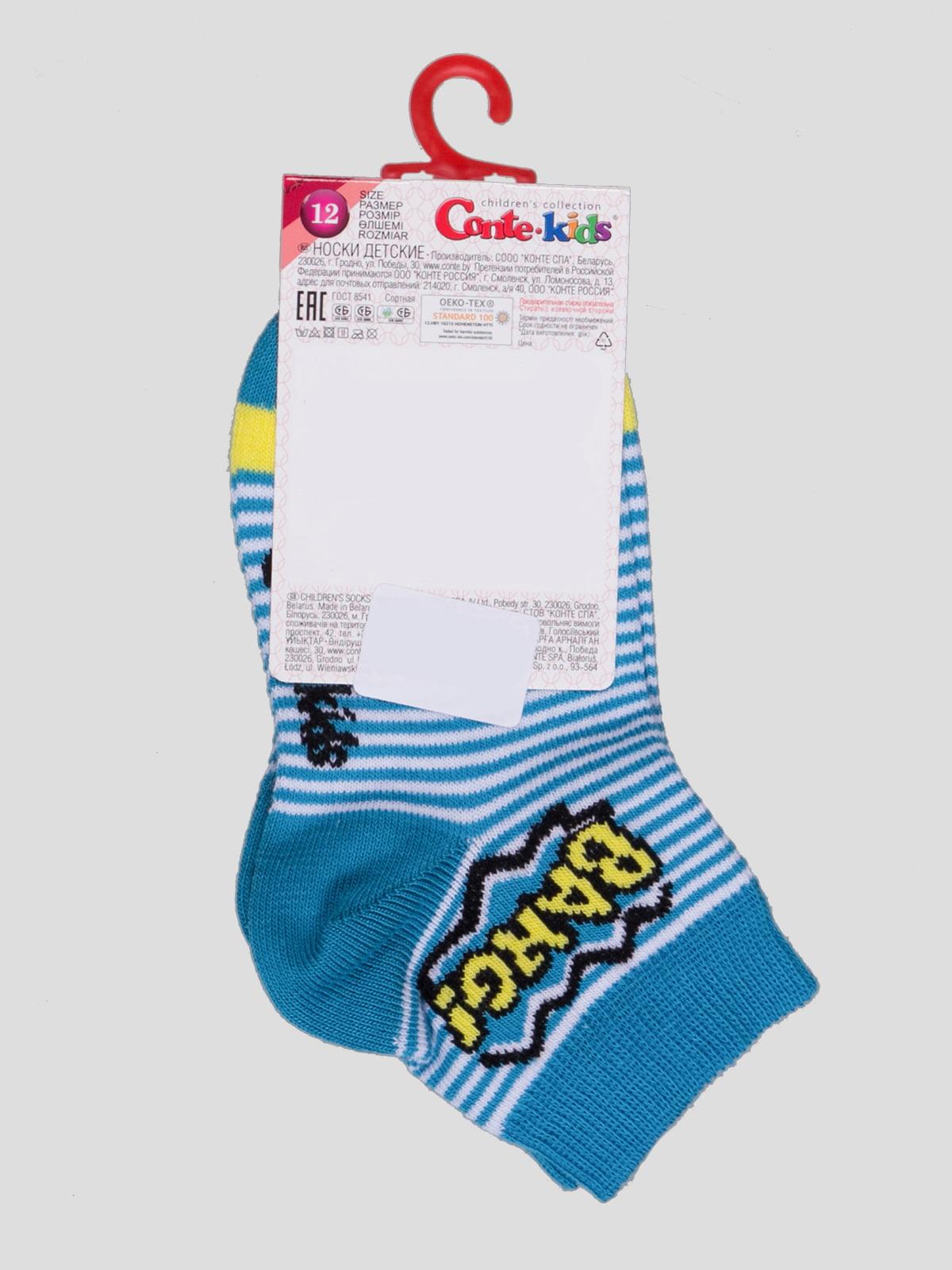 Шкарпетки бірюзові | 3750243 | фото 2