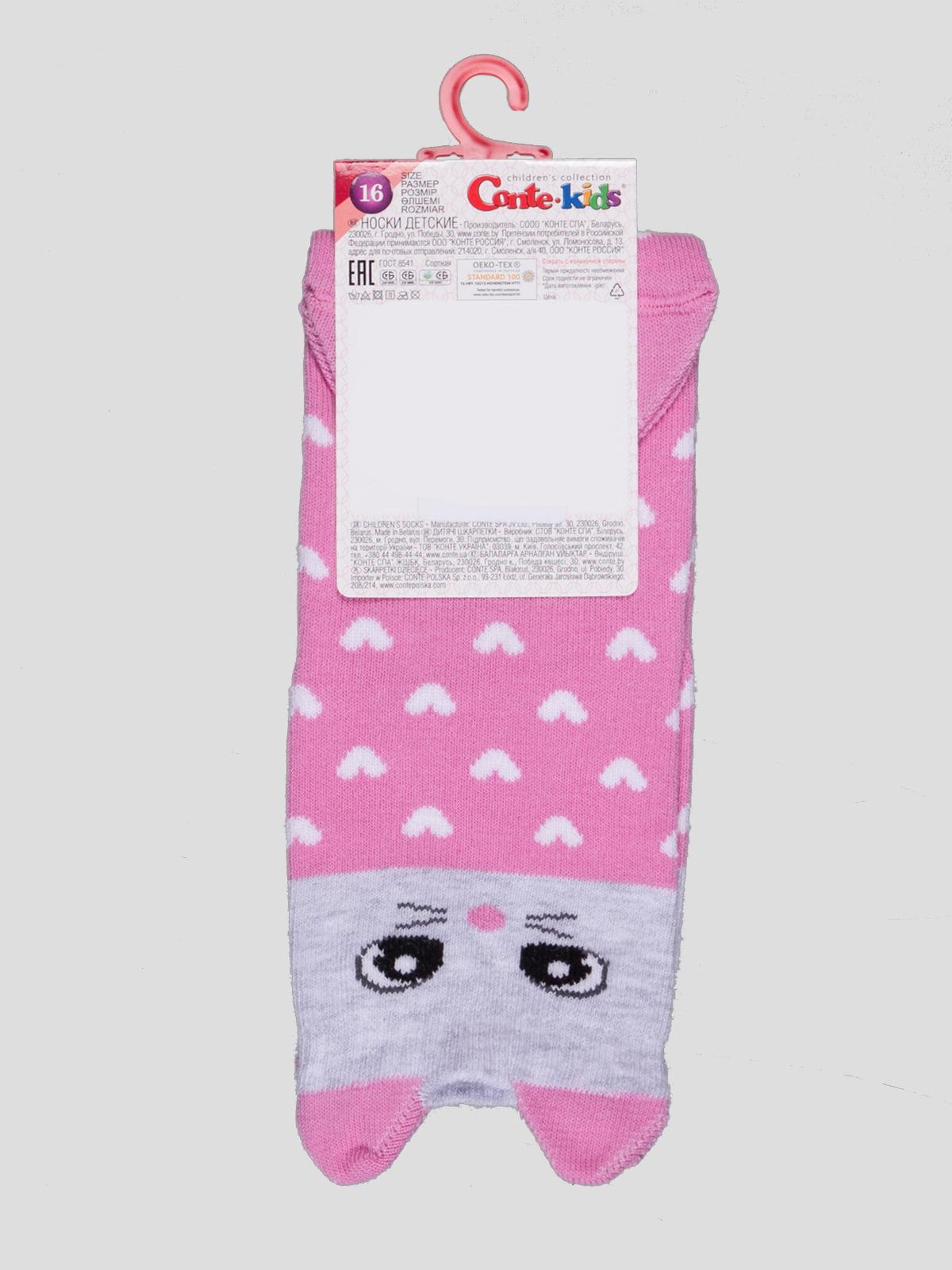 Носки светло-розовые с рисунком | 4366718 | фото 2