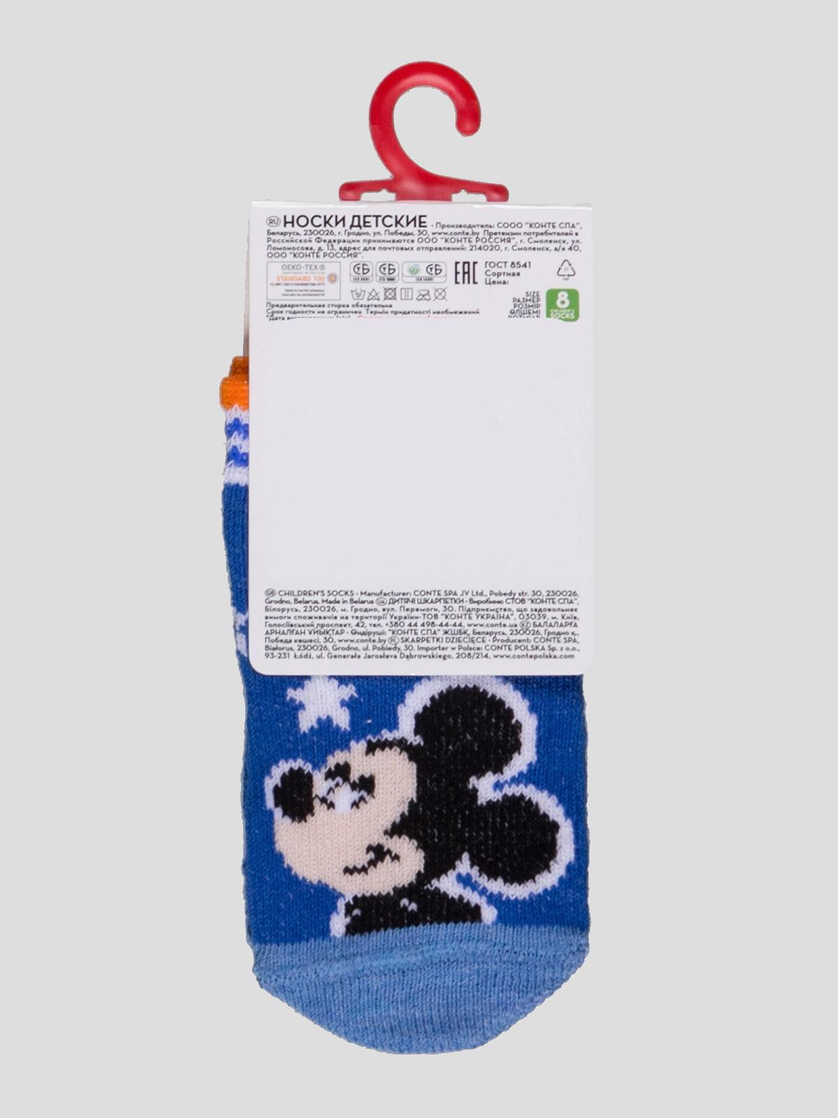 Носки синие с рисунком | 4366815 | фото 2