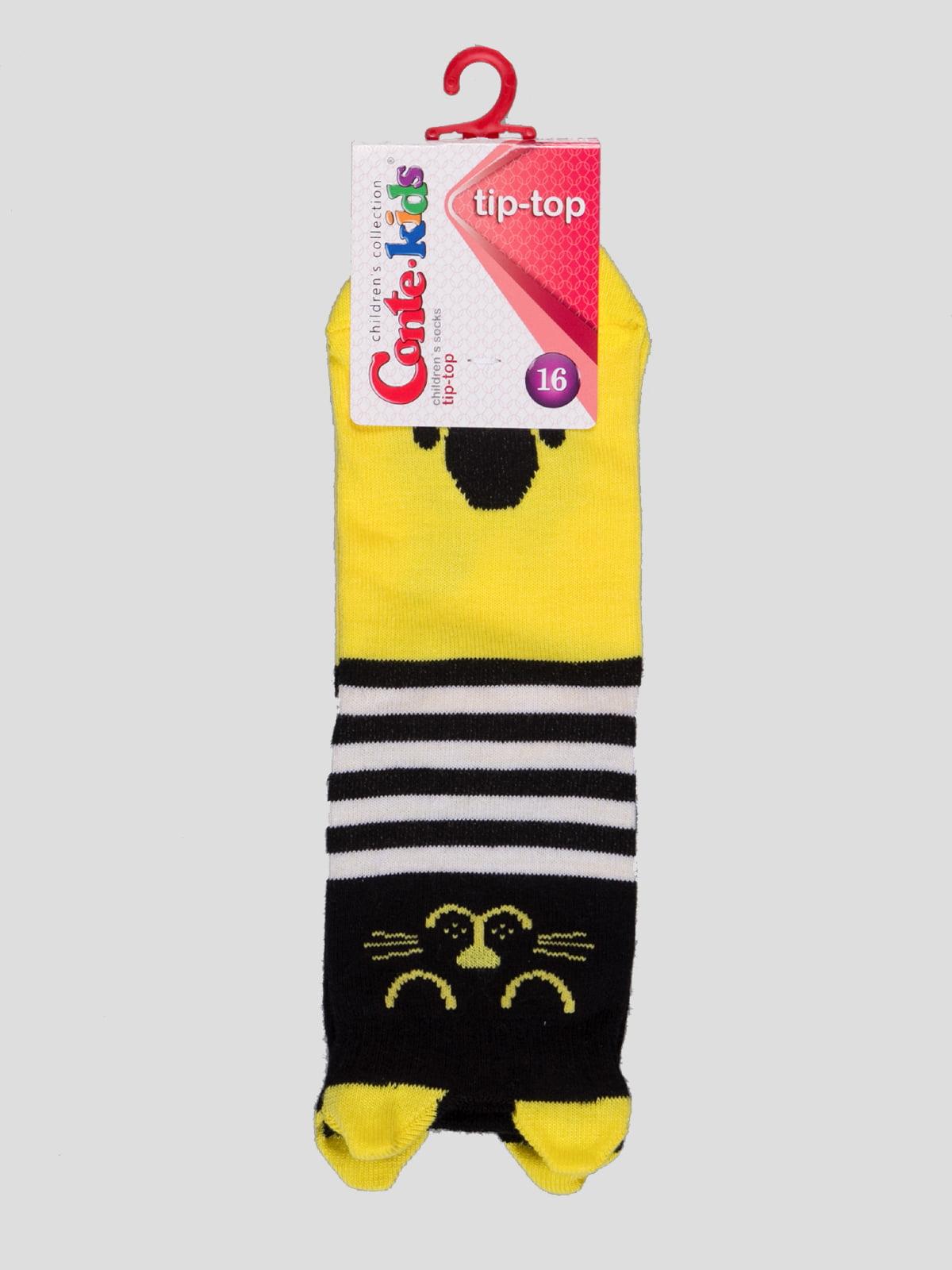 Шкарпетки в смужку з малюнком | 4366716