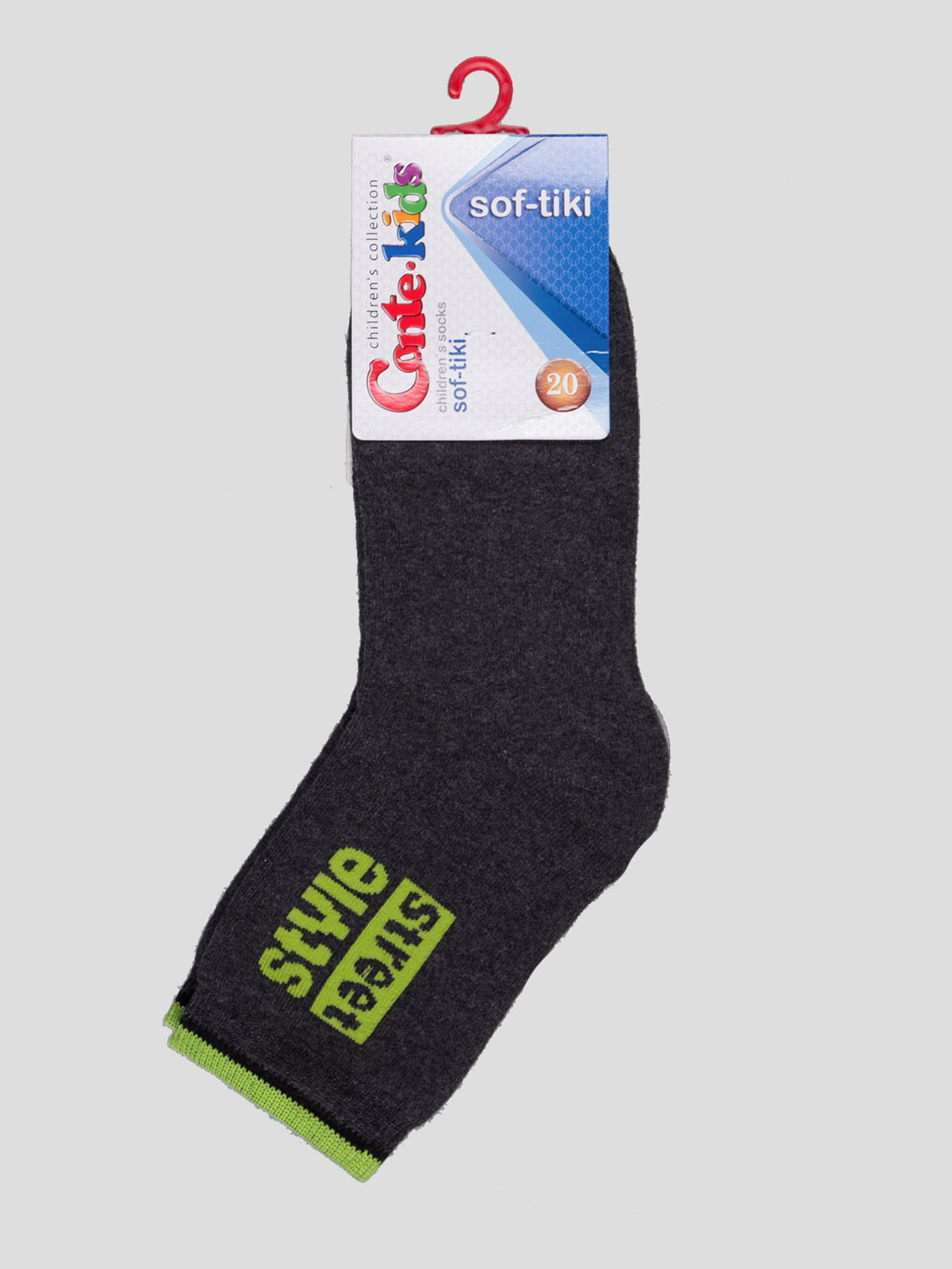 Шкарпетки сіро-салатові махрові | 3750342