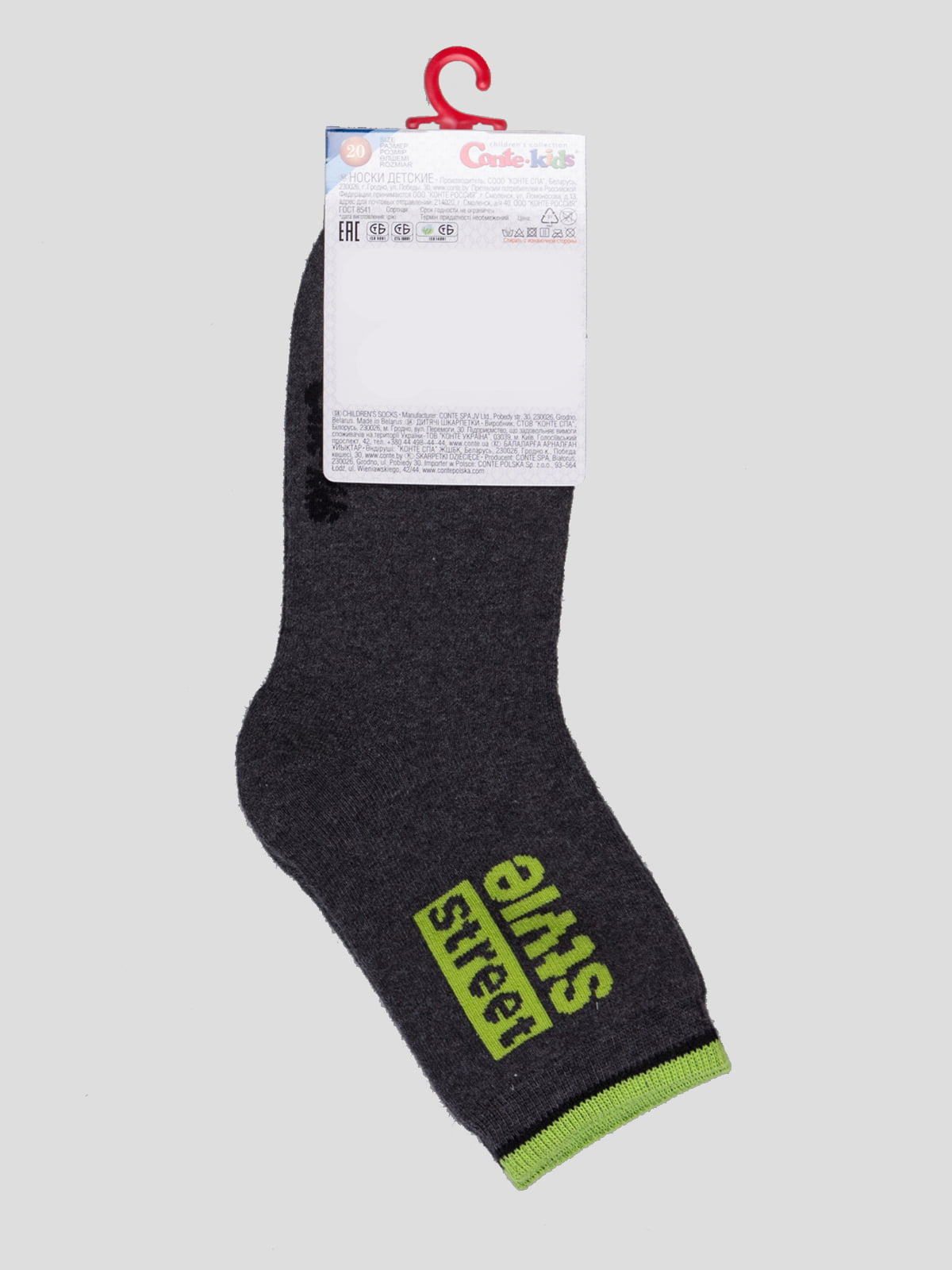 Носки серо-салатовые махровые | 3750342 | фото 2