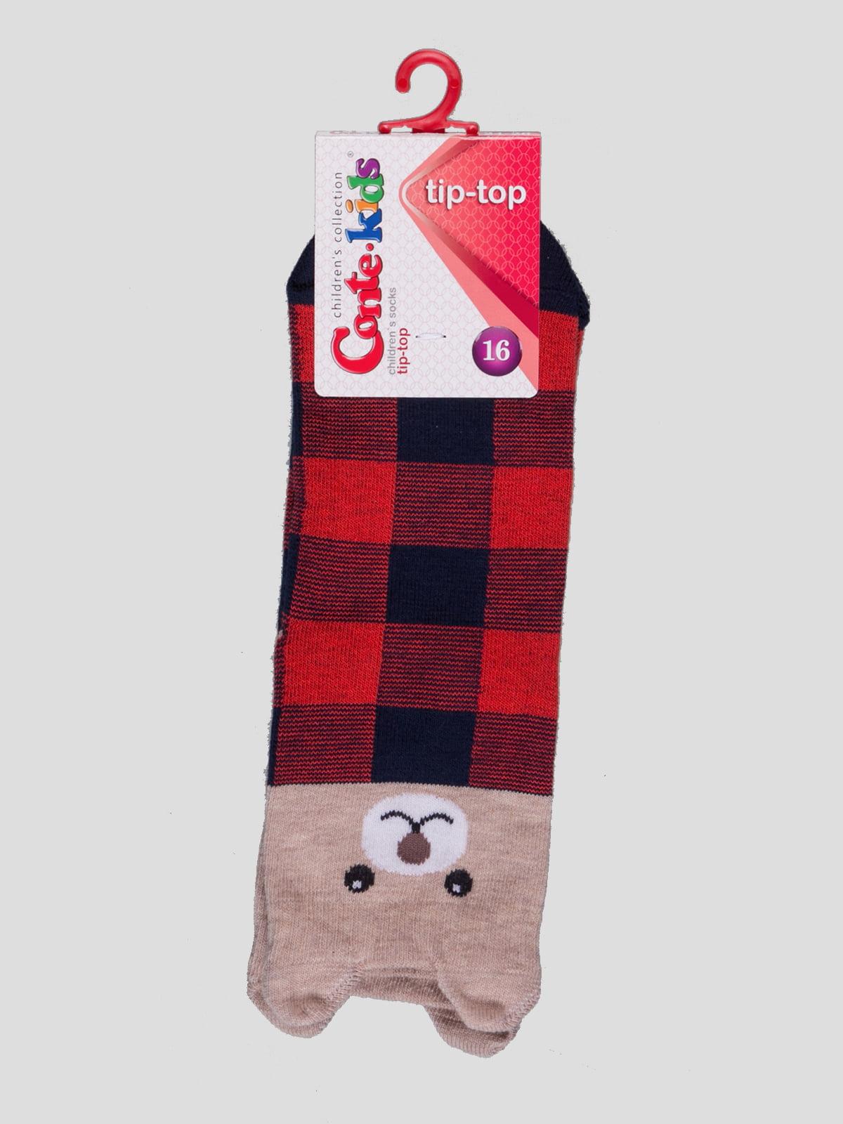 Шкарпетки з малюнком в клітинку | 4366719