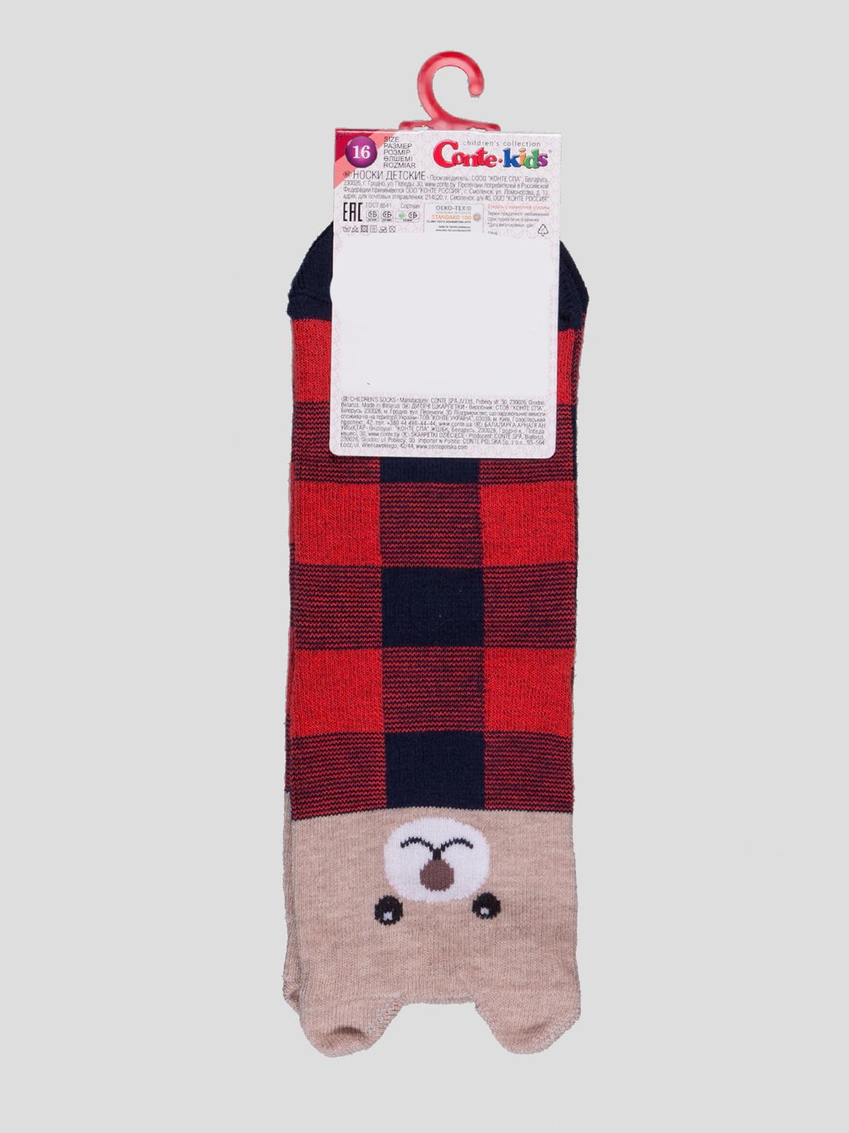 Шкарпетки з малюнком в клітинку | 4366719 | фото 2
