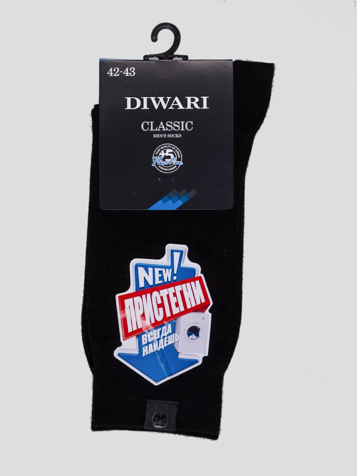 Шкарпетки чорні   4366554