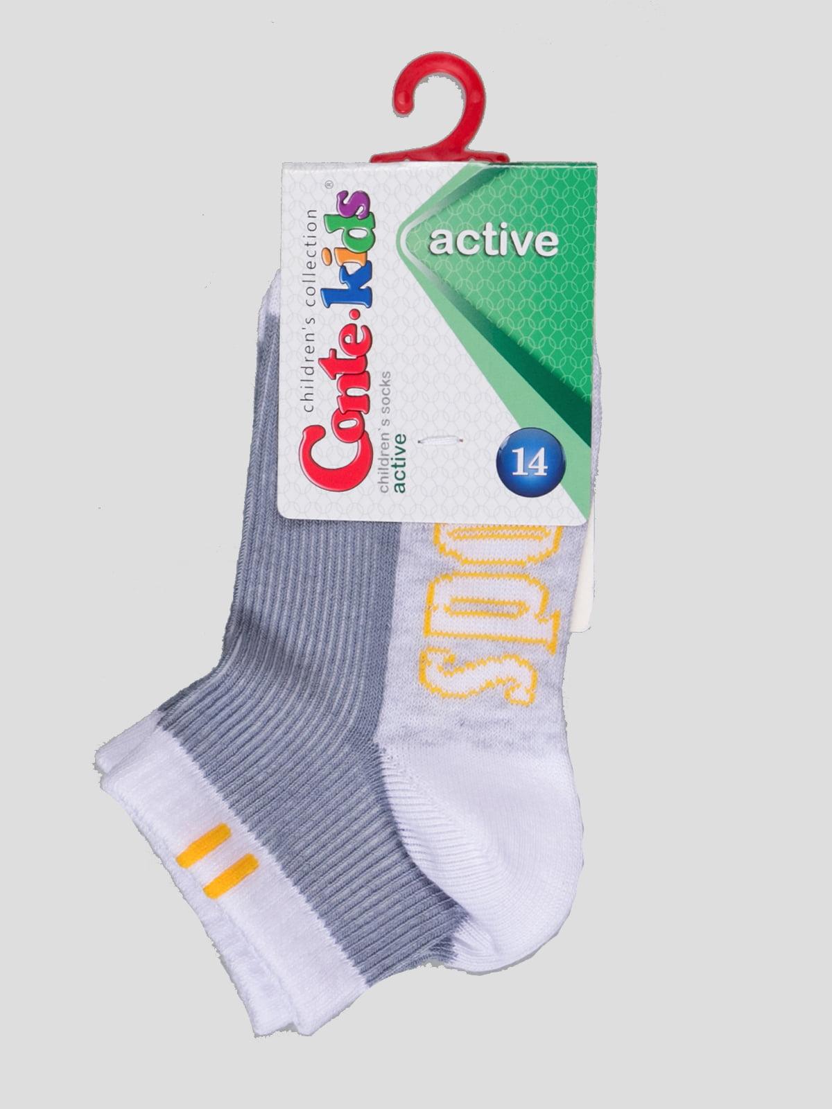 Шкарпетки двоколірні з написом | 4366733