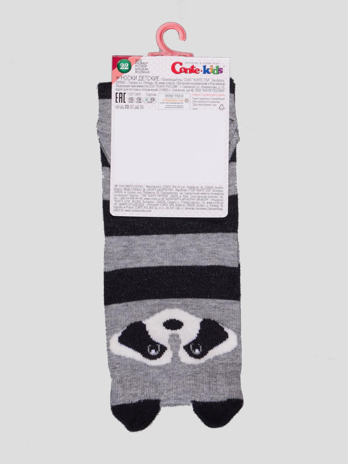 Носки в полоску с рисунком | 4366714 | фото 2