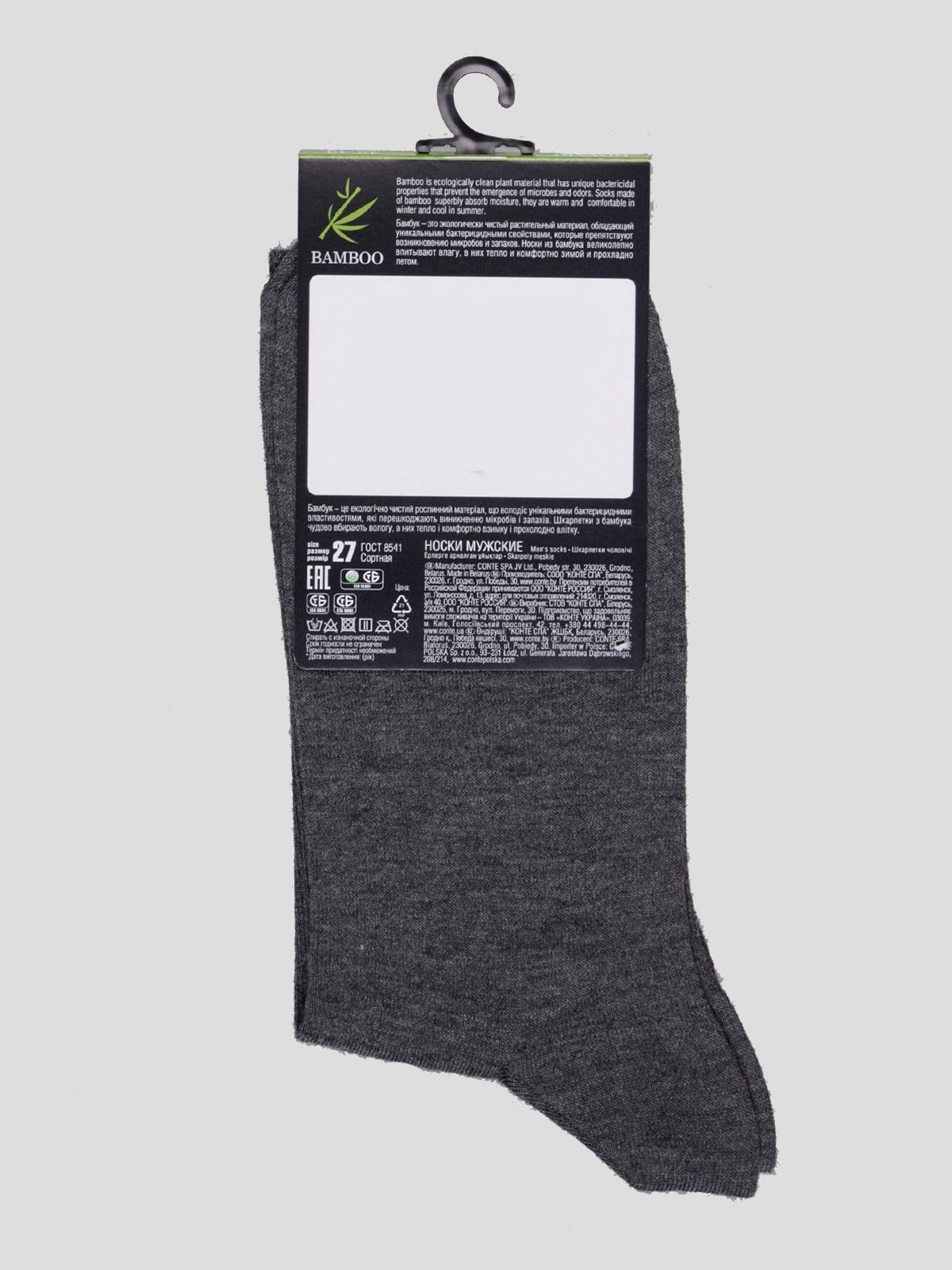 Носки темно-серые | 4366602 | фото 2