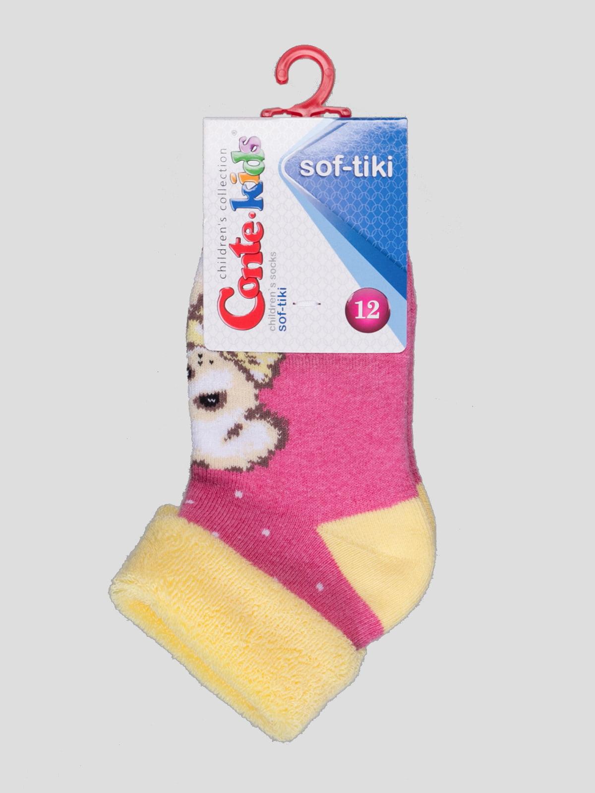 Шкарпетки рожеві махрові | 3750297