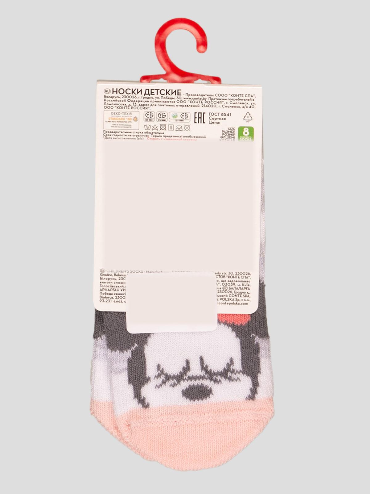 Носки светло-серые с рисунком | 4366812 | фото 2