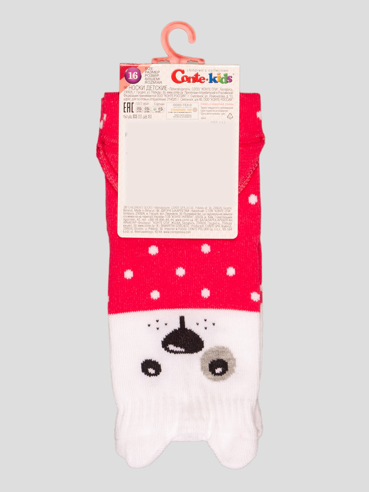 Шкарпетки малинові з малюнком | 4366715 | фото 2