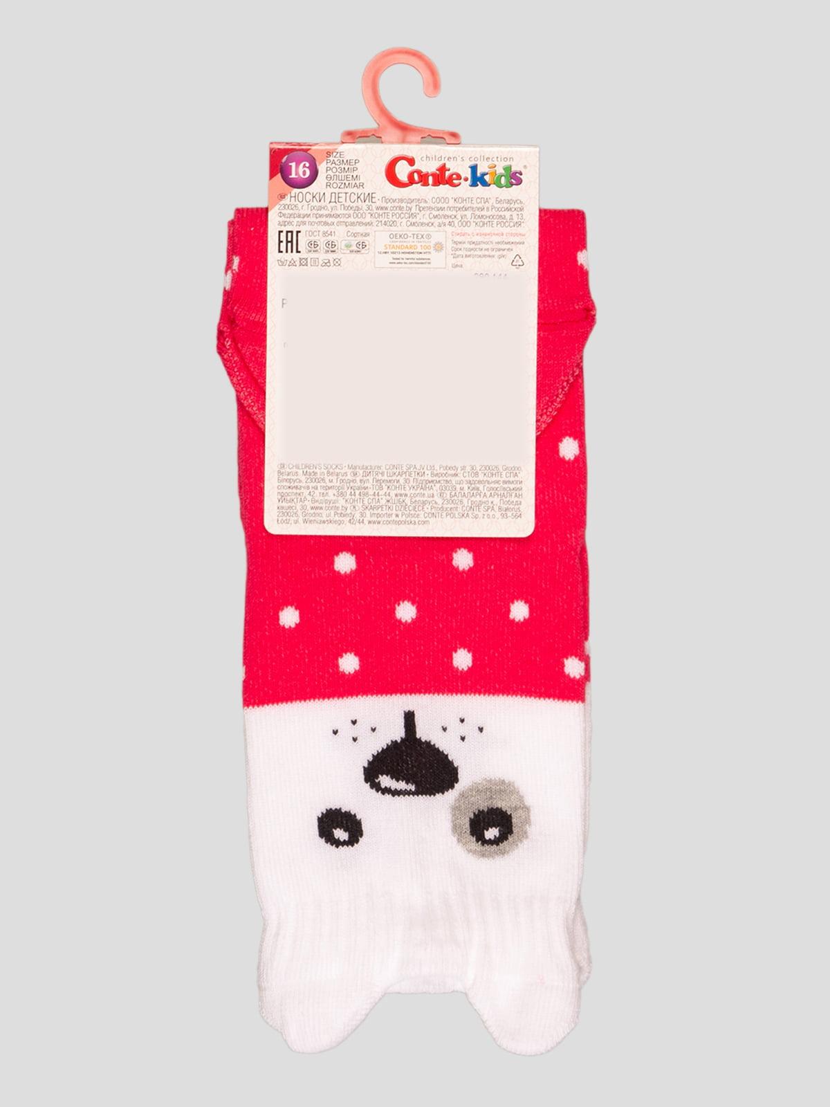 Носки малиновые с рисунком | 4366715 | фото 2