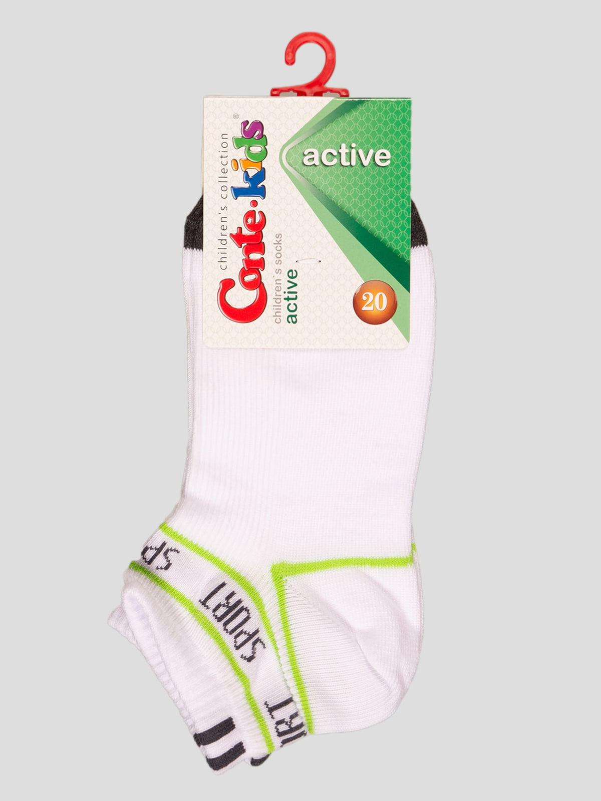 Шкарпетки білі з малюнком | 4366752