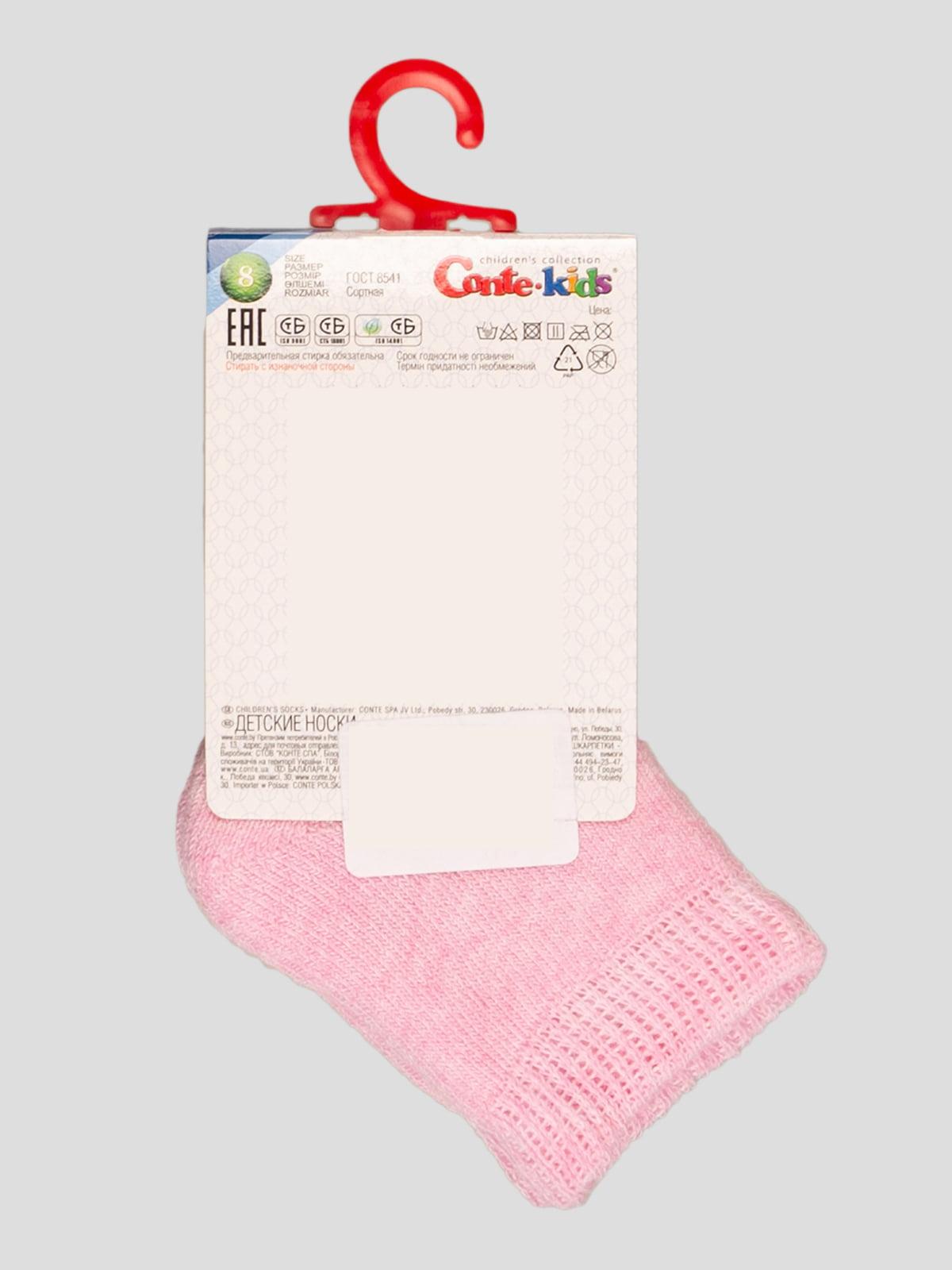 Шкарпетки рожеві махрові | 3750345 | фото 2