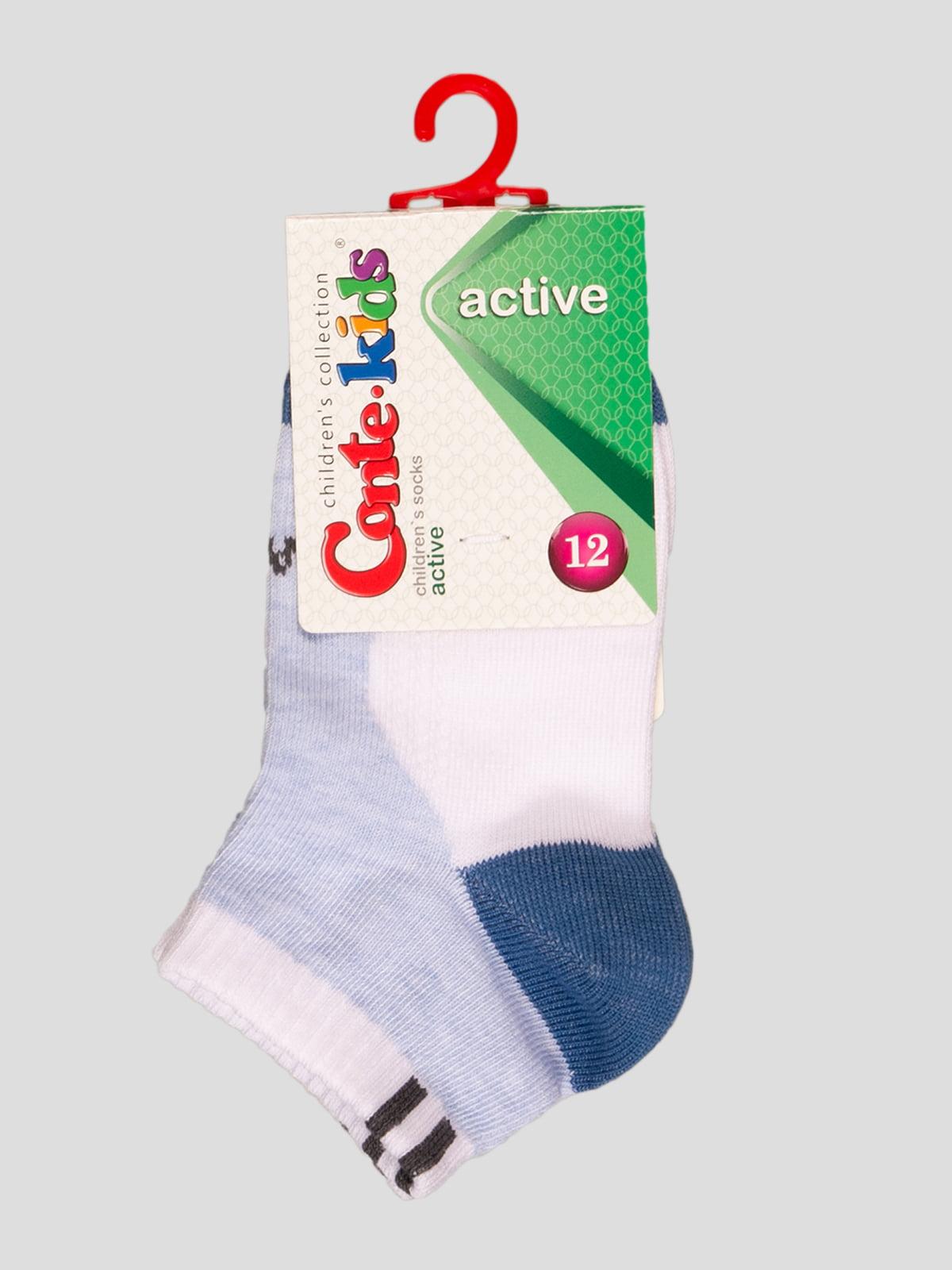 Носки бело-голубые | 4366725