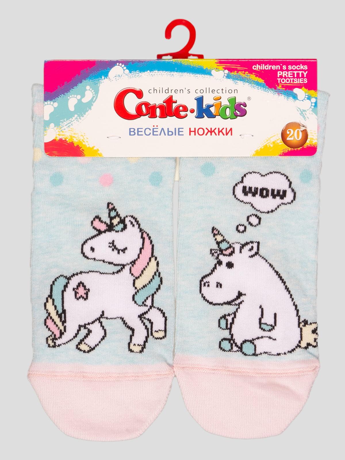 Носки светло-бирюзовые с рисунком | 4139133