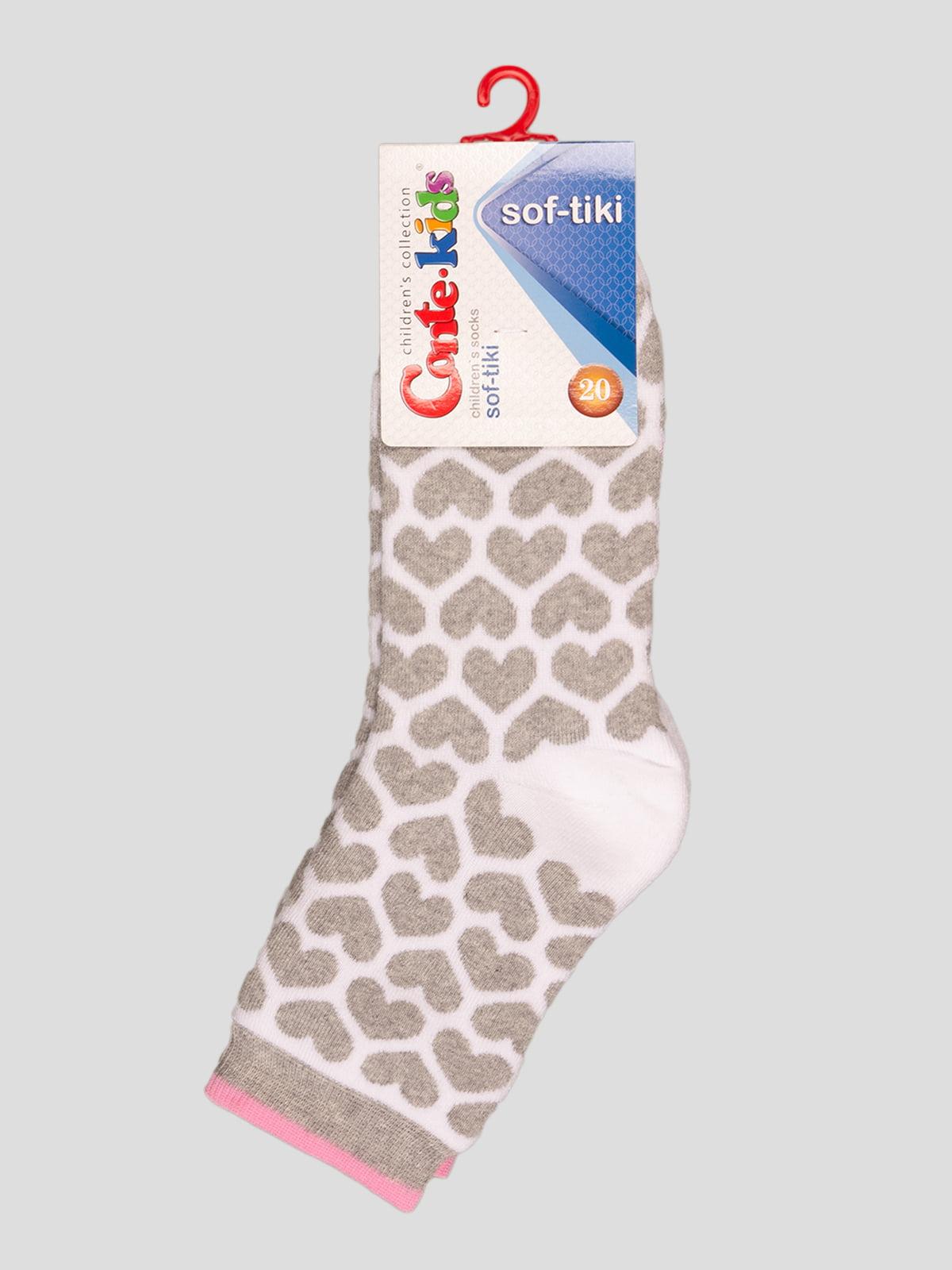 Шкарпетки сірі махрові | 3750339