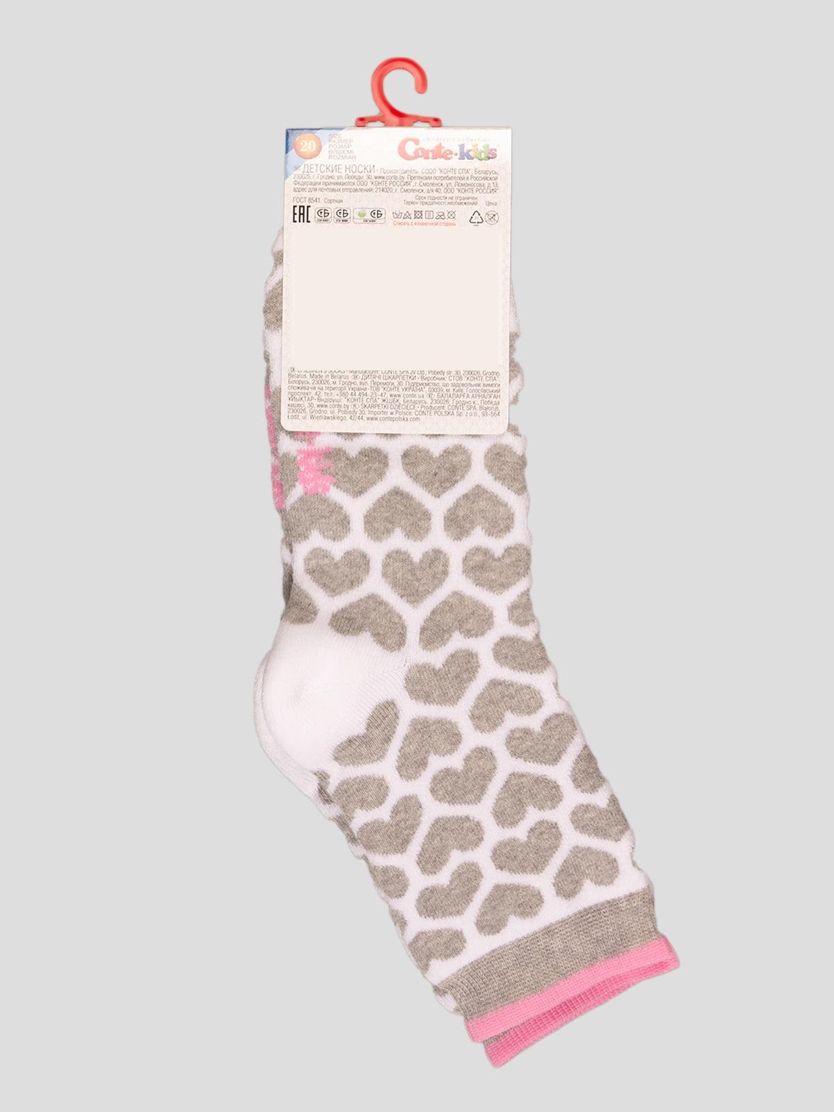 Шкарпетки сірі махрові | 3750339 | фото 2
