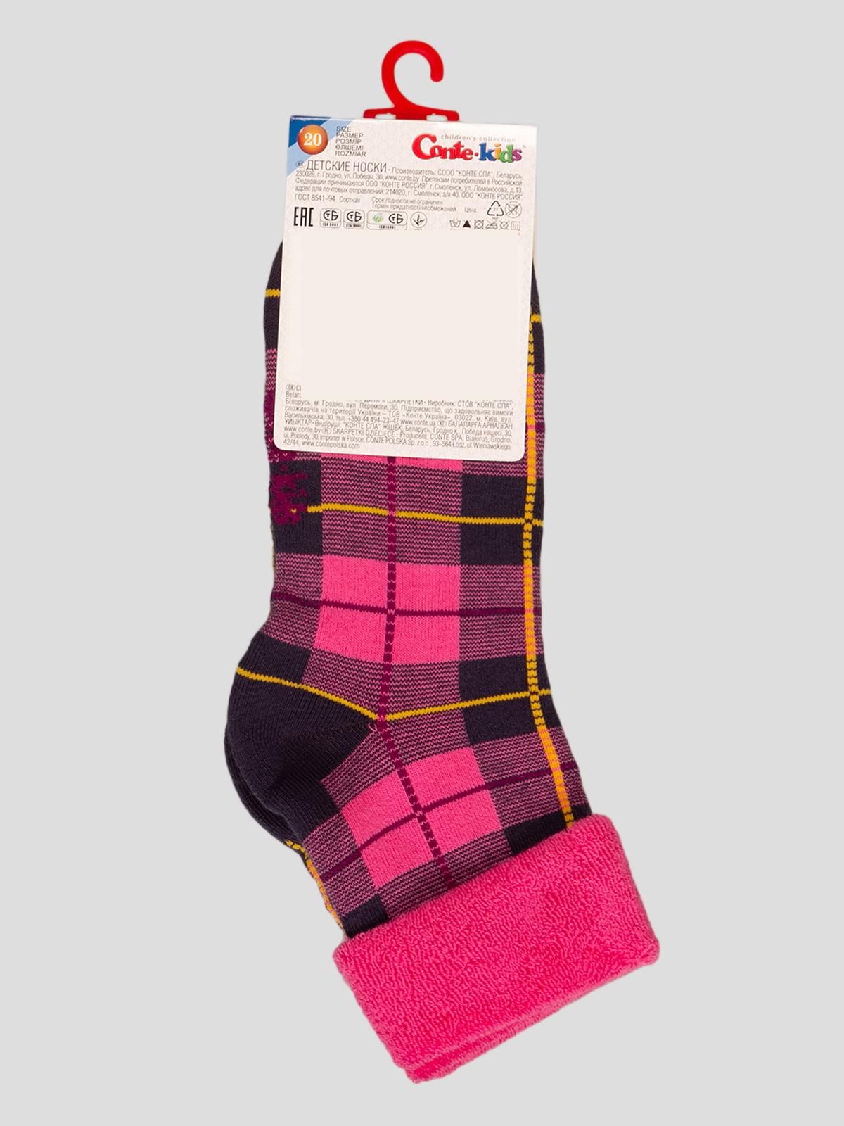 Носки розовые махровые | 3750316 | фото 2