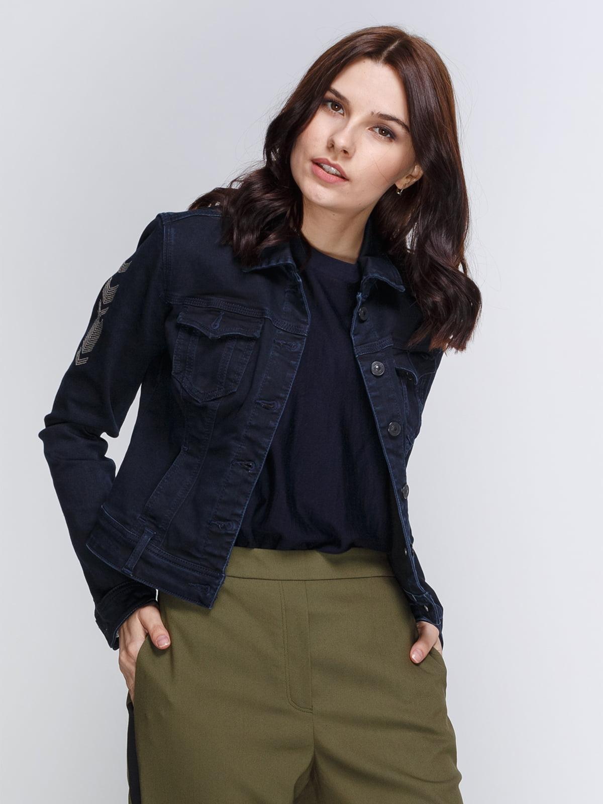 Куртка темно-синяя | 4347906