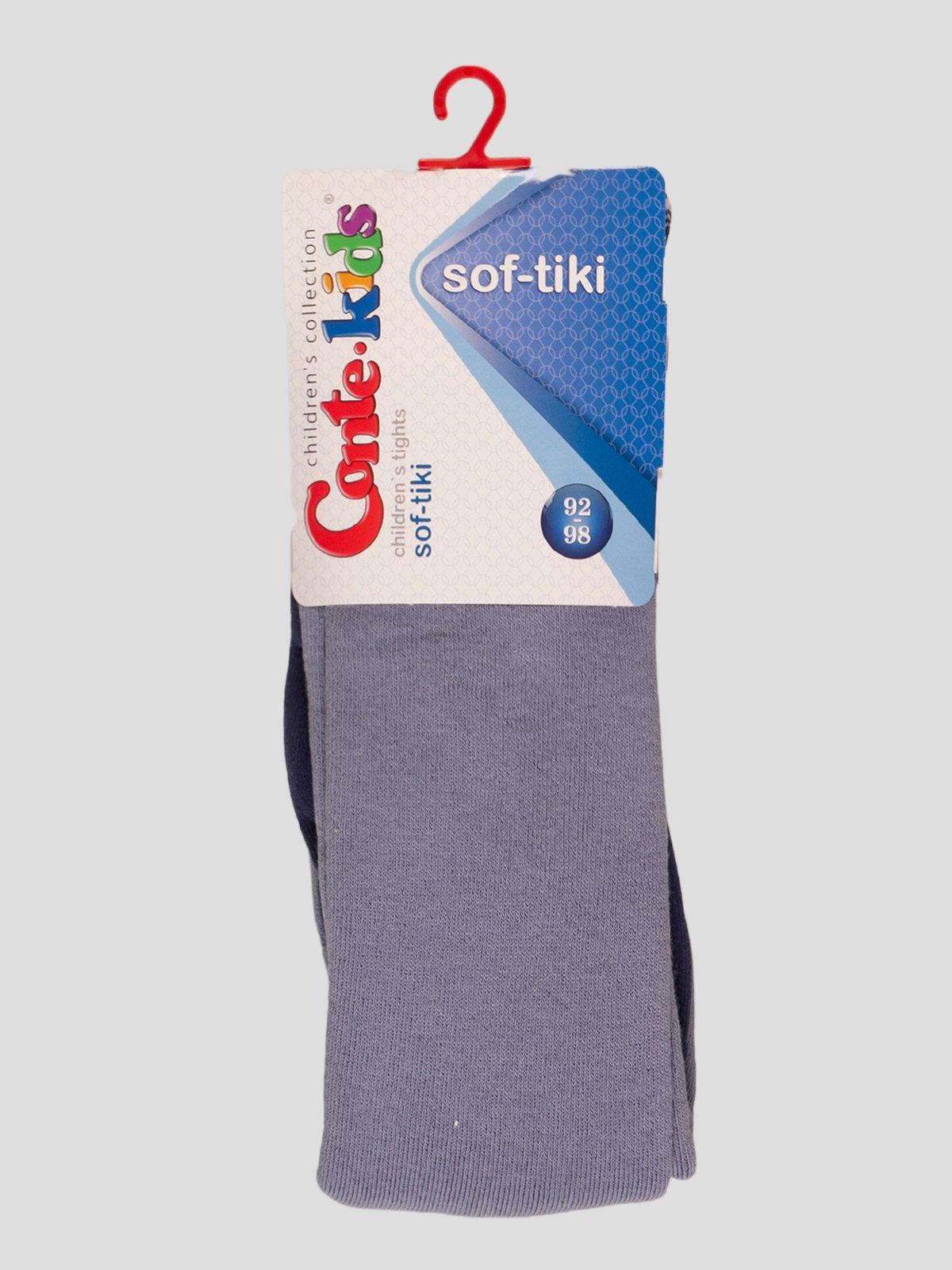 Колготки цвета светлый джинс   3750160