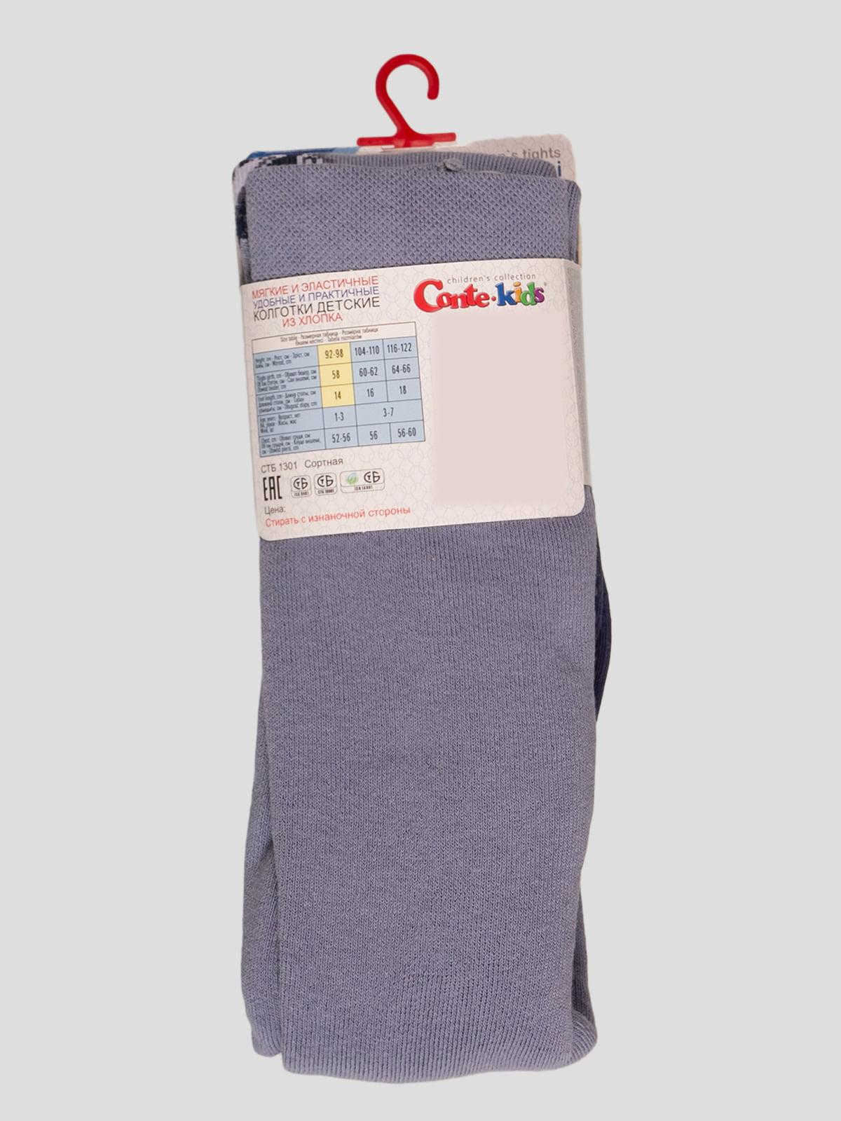 Колготки цвета светлый джинс   3750160   фото 2