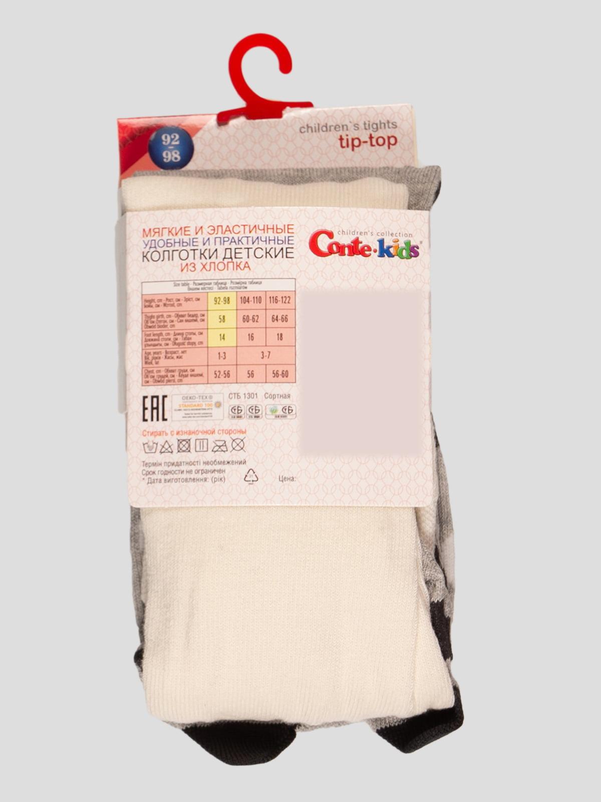 Колготки сіро-молочного кольору з малюнком   4366685   фото 2