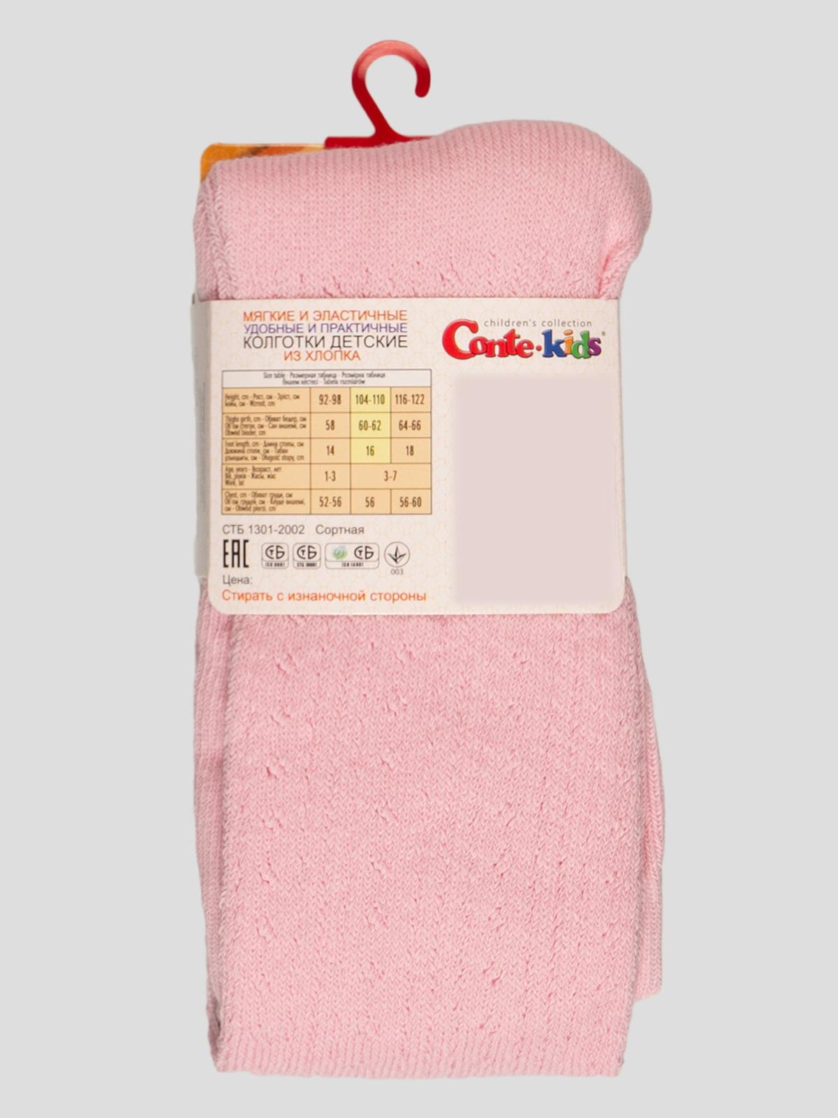Колготки світло-рожеві   4366672   фото 2
