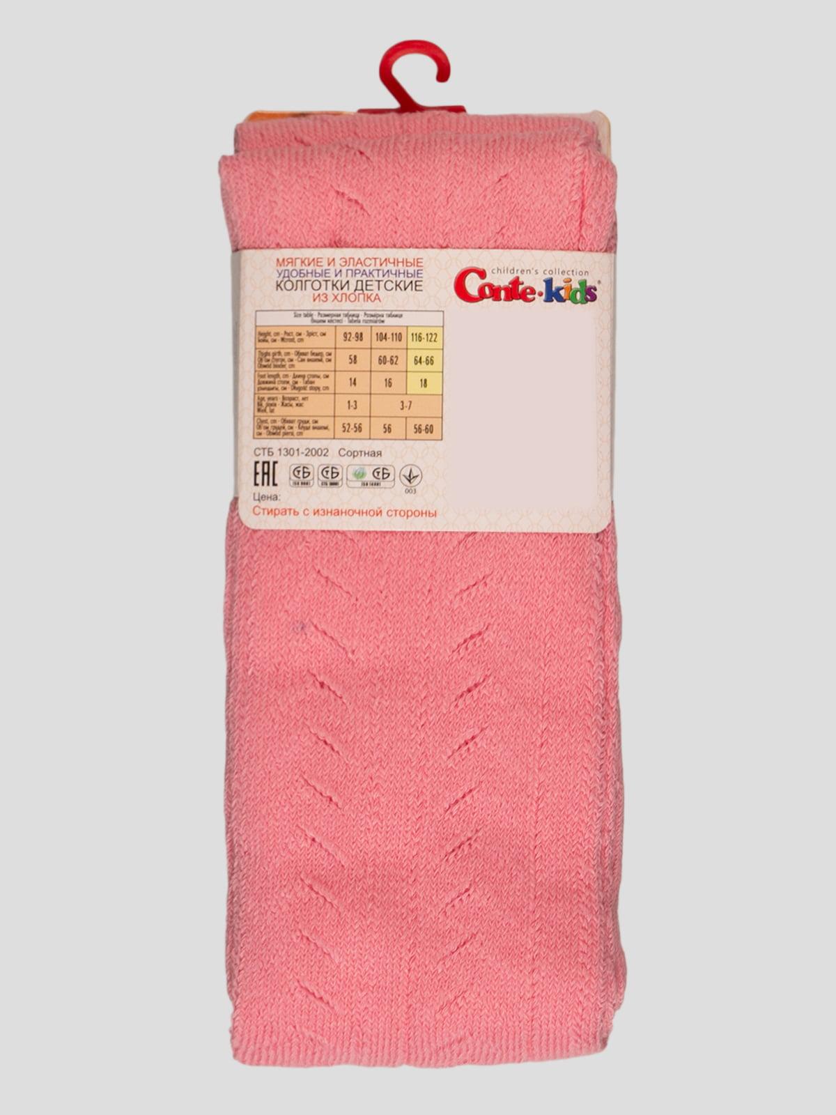Колготки світло-рожеві | 4366677 | фото 2
