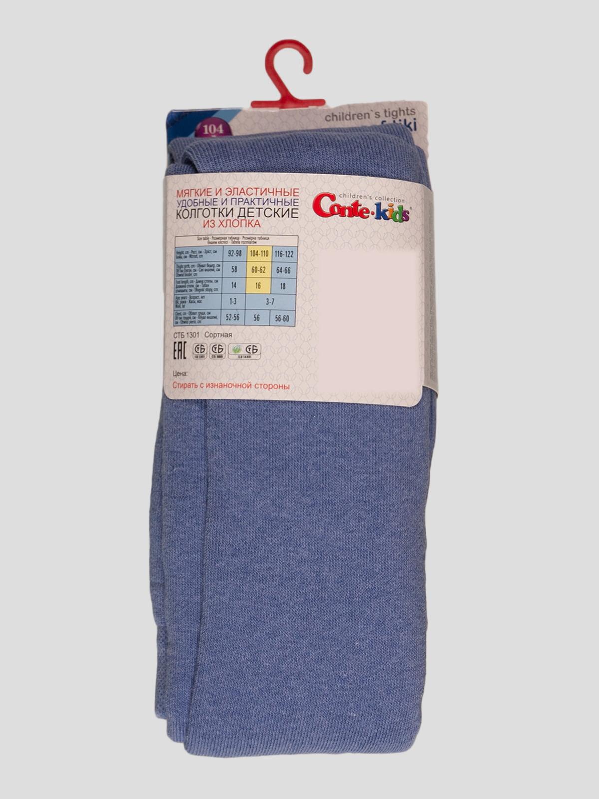 Колготки цвета светлый джинс | 3750157 | фото 2