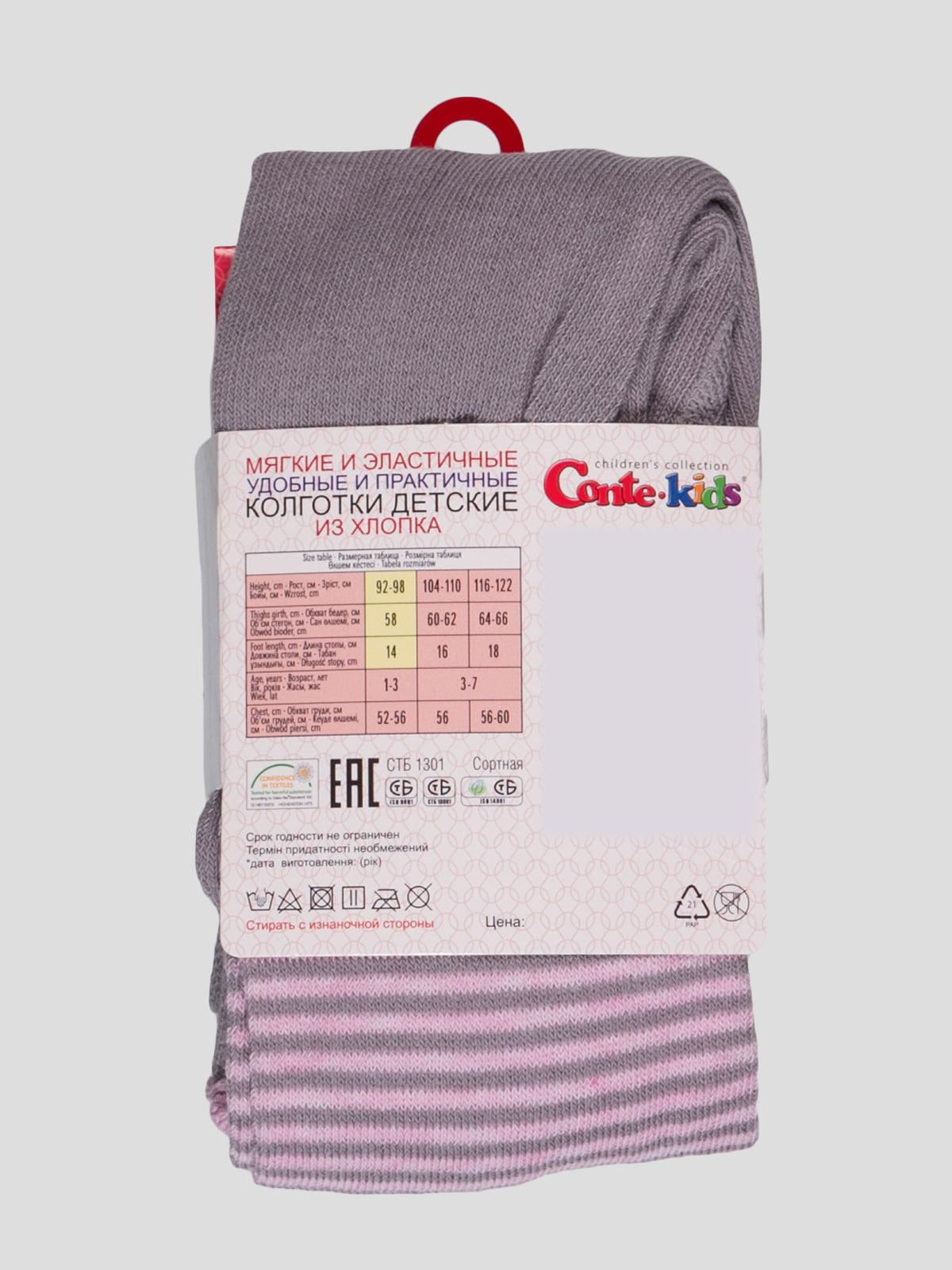 Колготки світло-рожеві з смужками і малюнком | 2625831 | фото 2