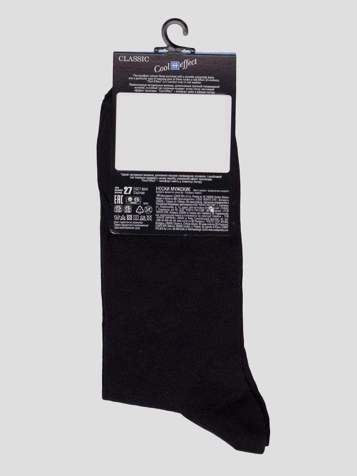 Шкарпетки графітового кольору   4366565   фото 2