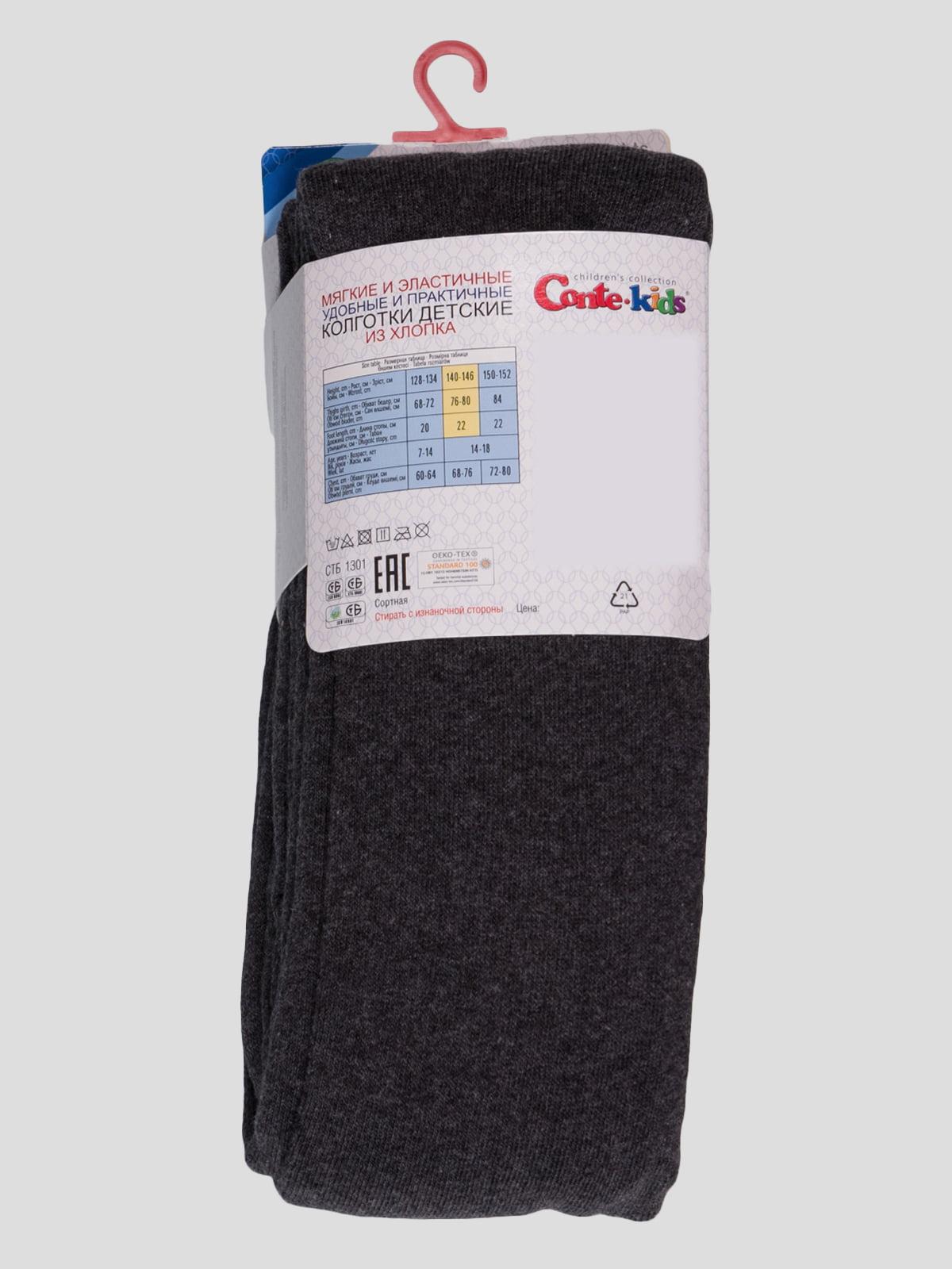 Колготки темно-сірі | 3750184 | фото 2