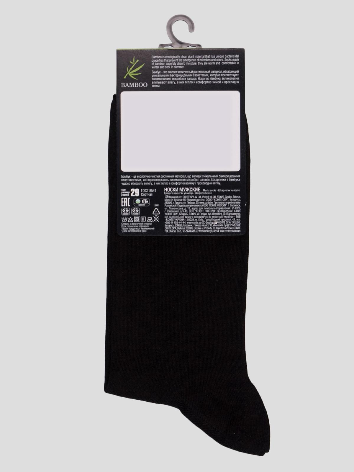 Носки черные | 4366574 | фото 2