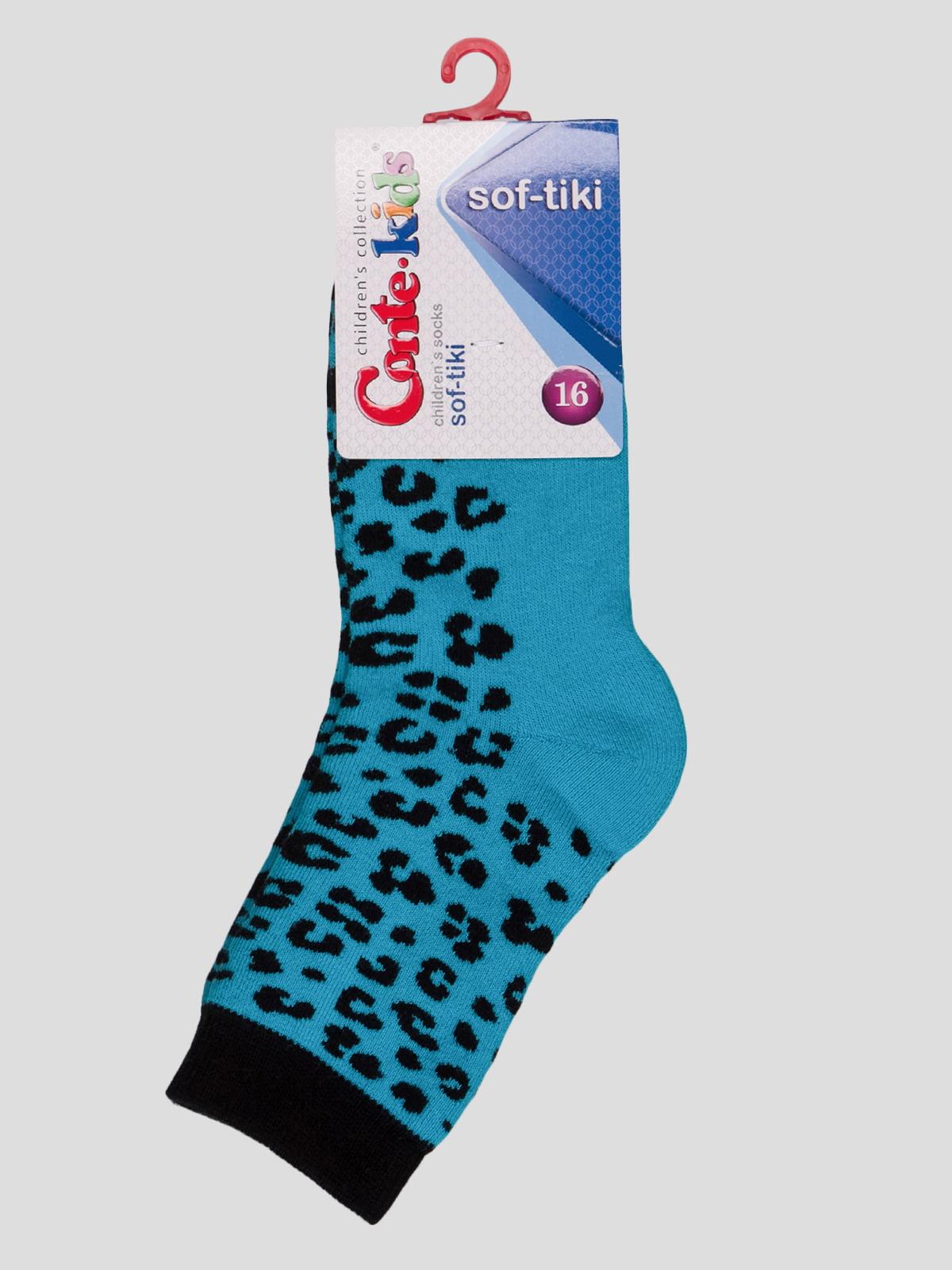 Шкарпетки бірюзові махрові | 3750331