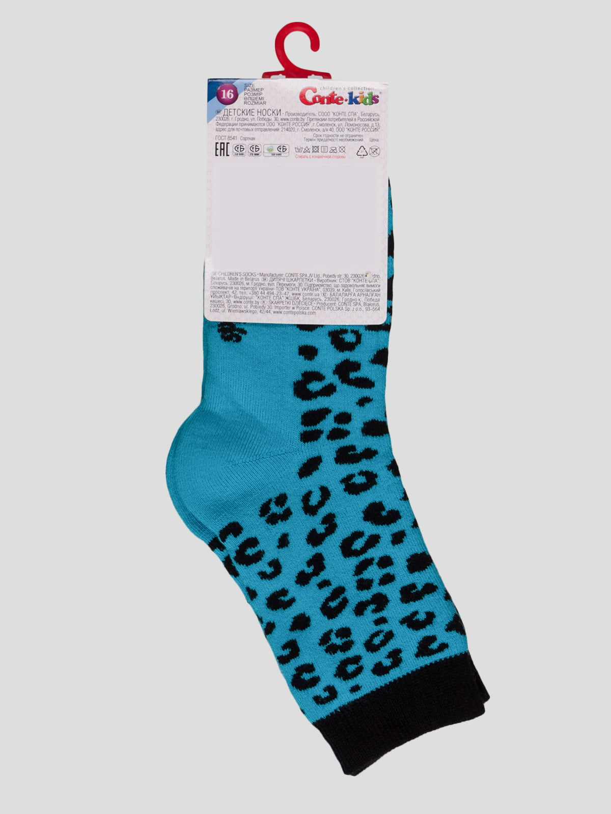 Шкарпетки бірюзові махрові | 3750331 | фото 2