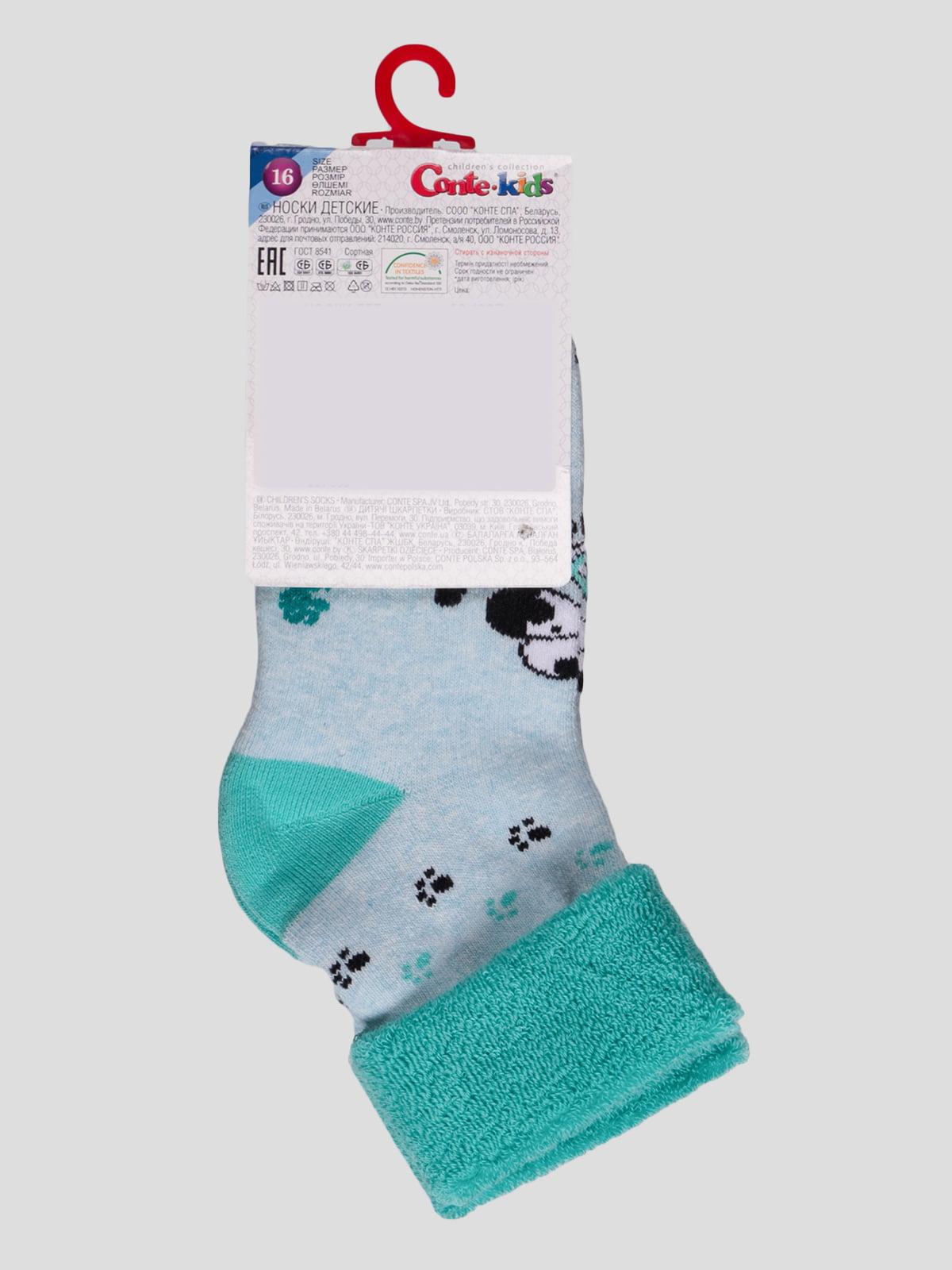 Шкарпетки бірюзові махрові   3750309   фото 2