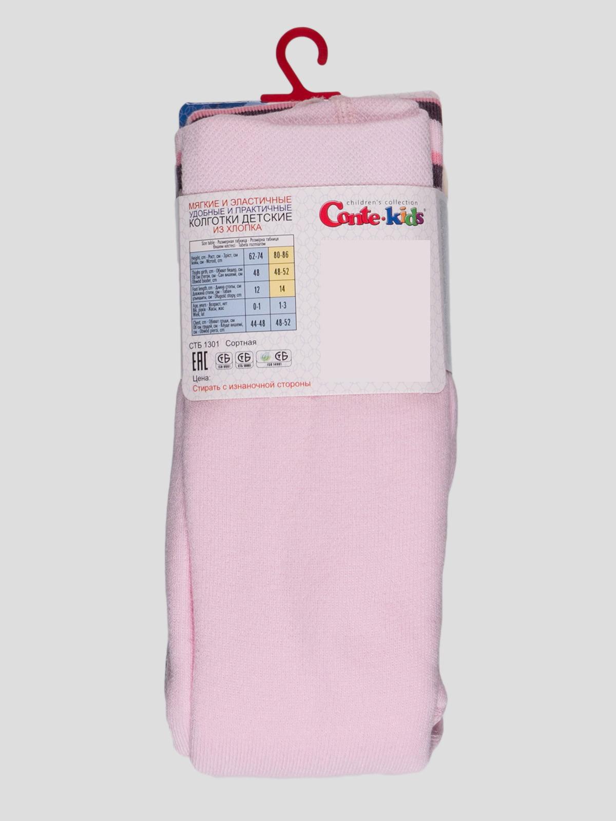 Колготки светло-розовые | 3750149 | фото 2