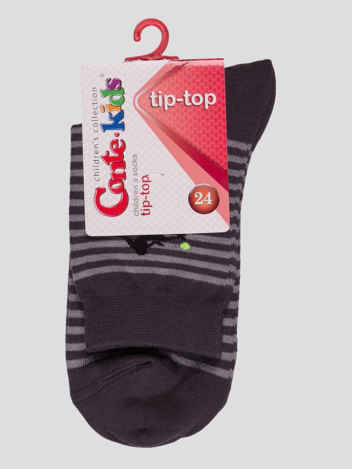 Шкарпетки темно-сірі з смужками і малюнком | 2626375