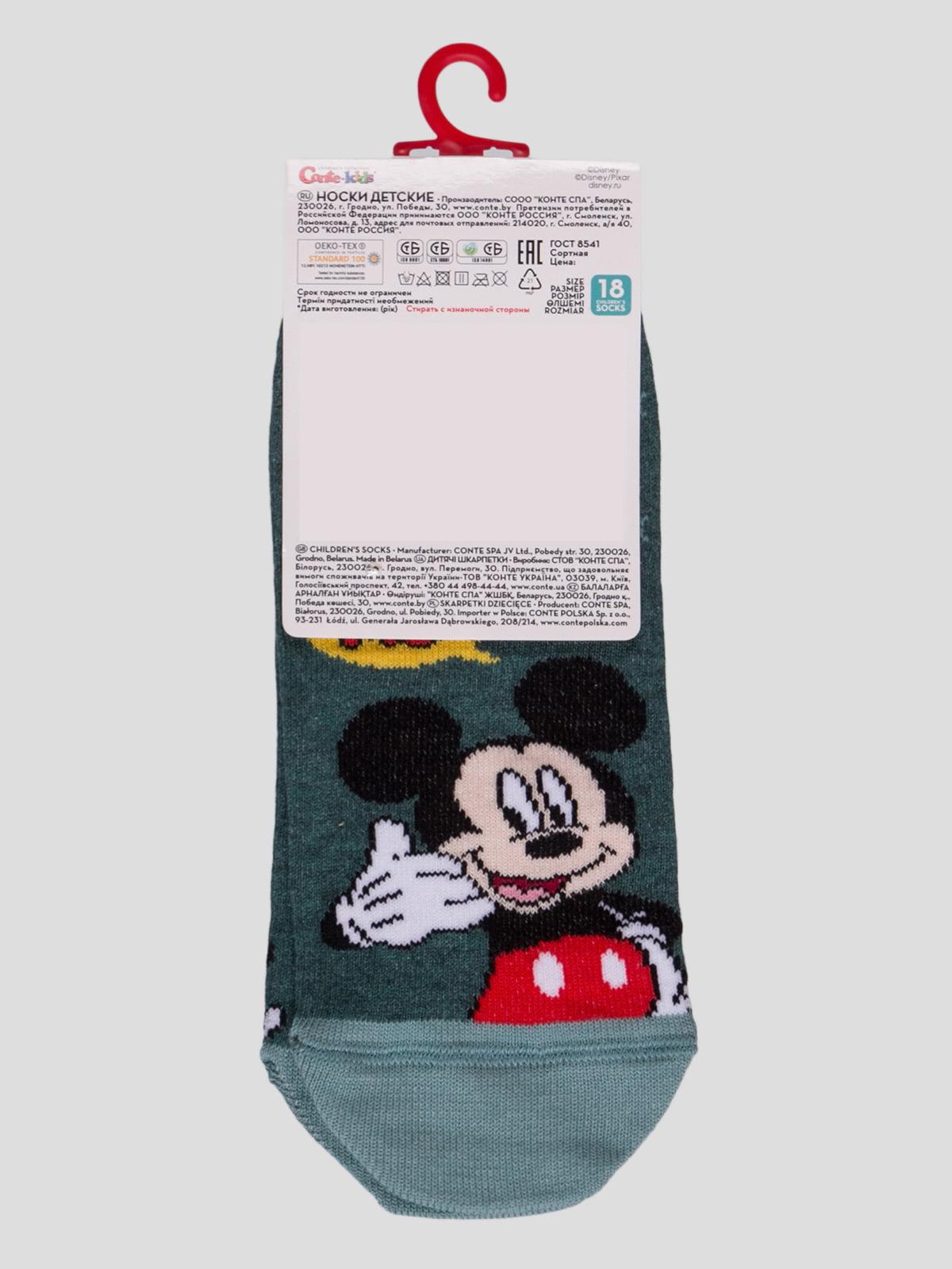 Шкарпетки темно-бірюзові з малюнком | 4366805 | фото 2