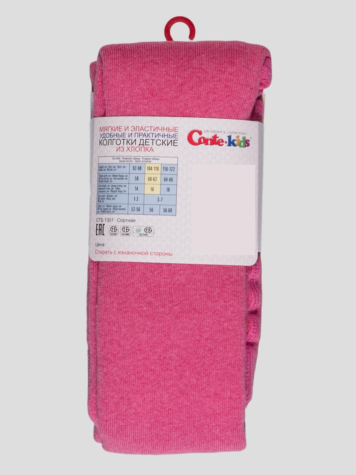 Колготки рожеві   3750156   фото 2