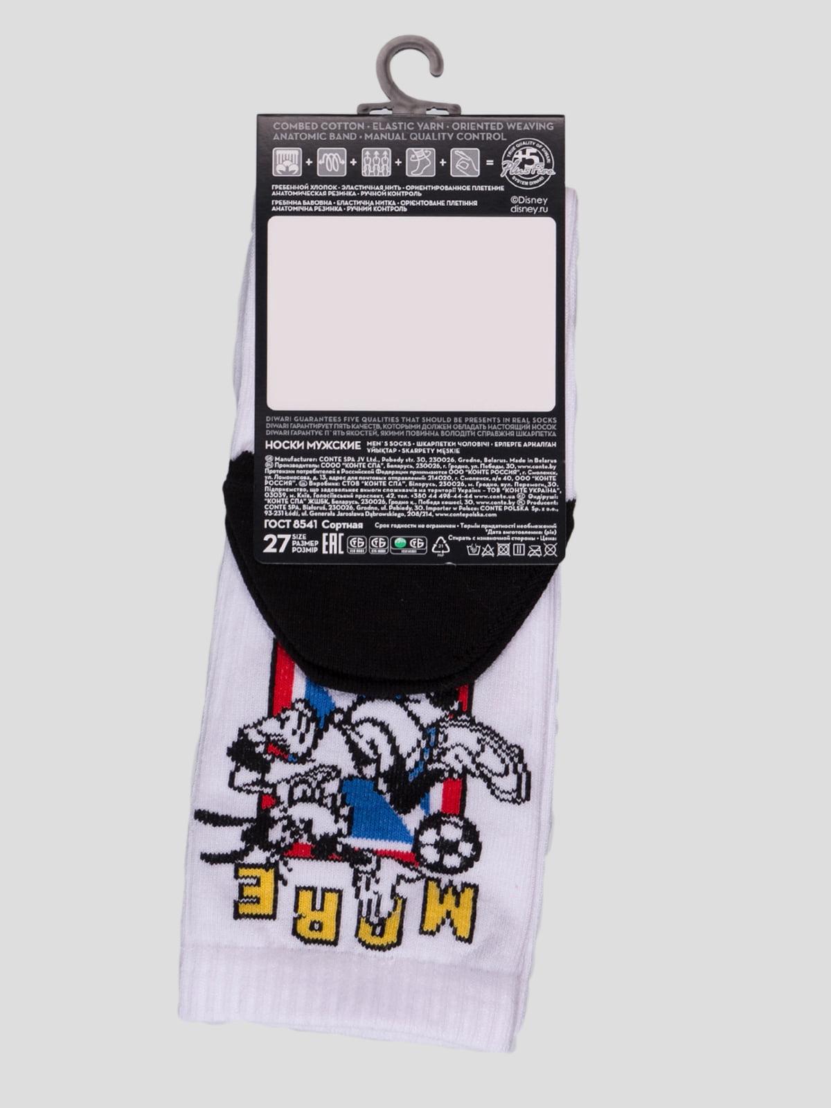 Шкарпетки білі з малюнком | 4366594 | фото 2