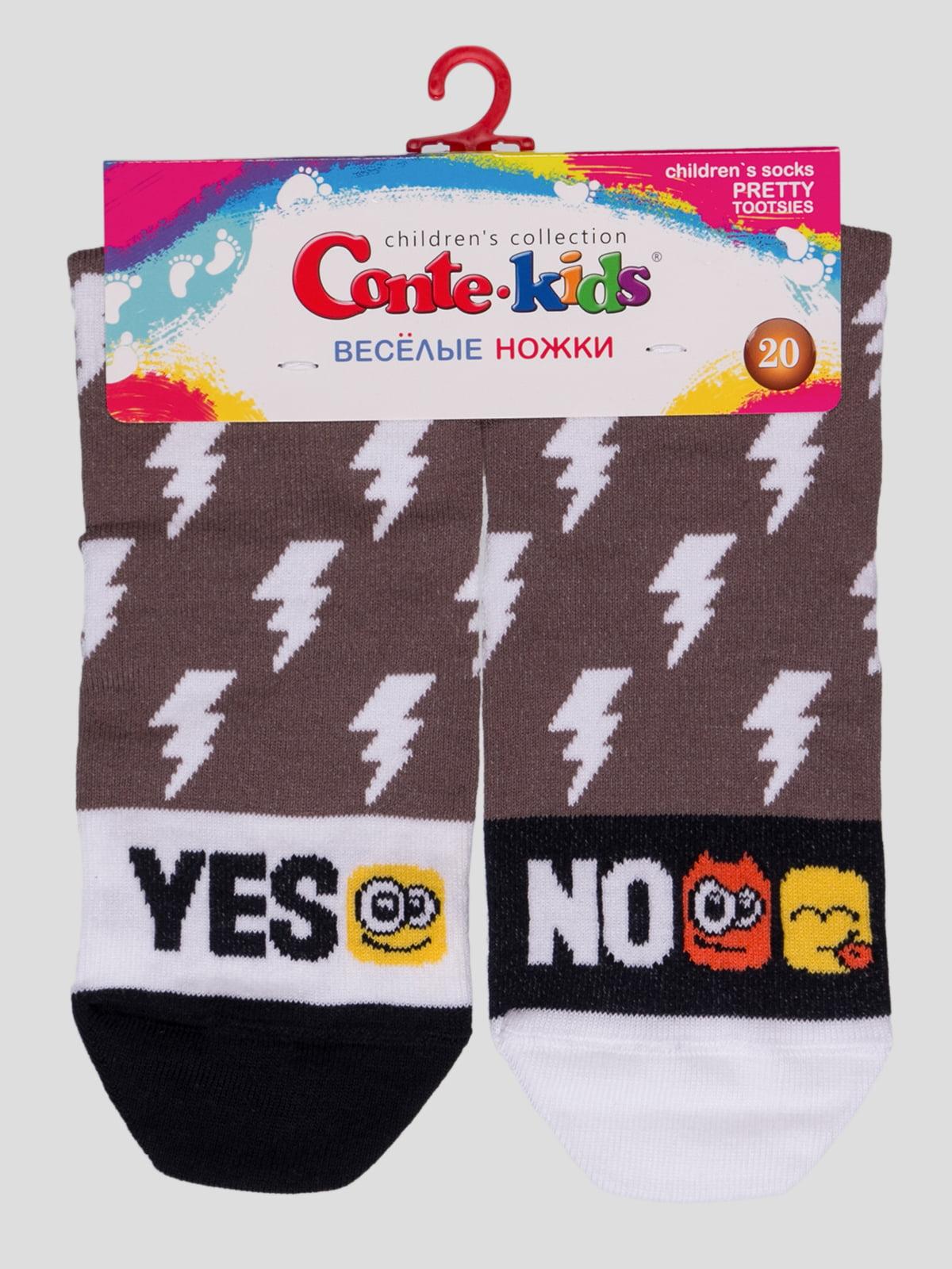 Шкарпетки кавового кольору в малюнок | 4366798