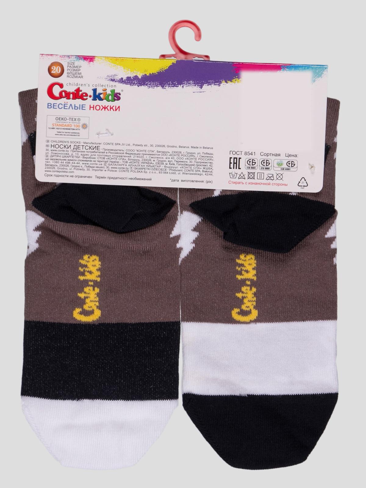 Шкарпетки кавового кольору в малюнок | 4366798 | фото 2