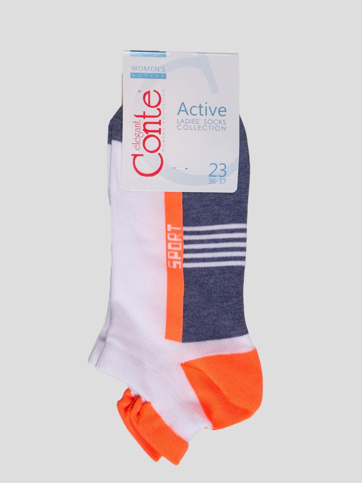 Шкарпетки триколірні | 4366497