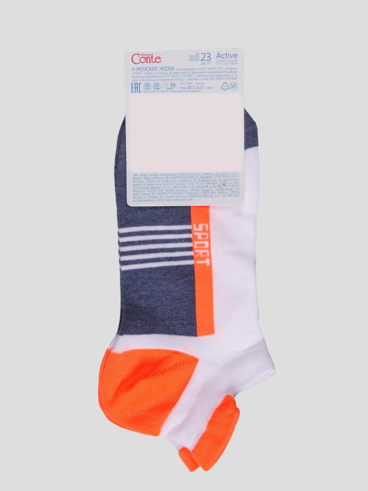Шкарпетки триколірні | 4366497 | фото 2