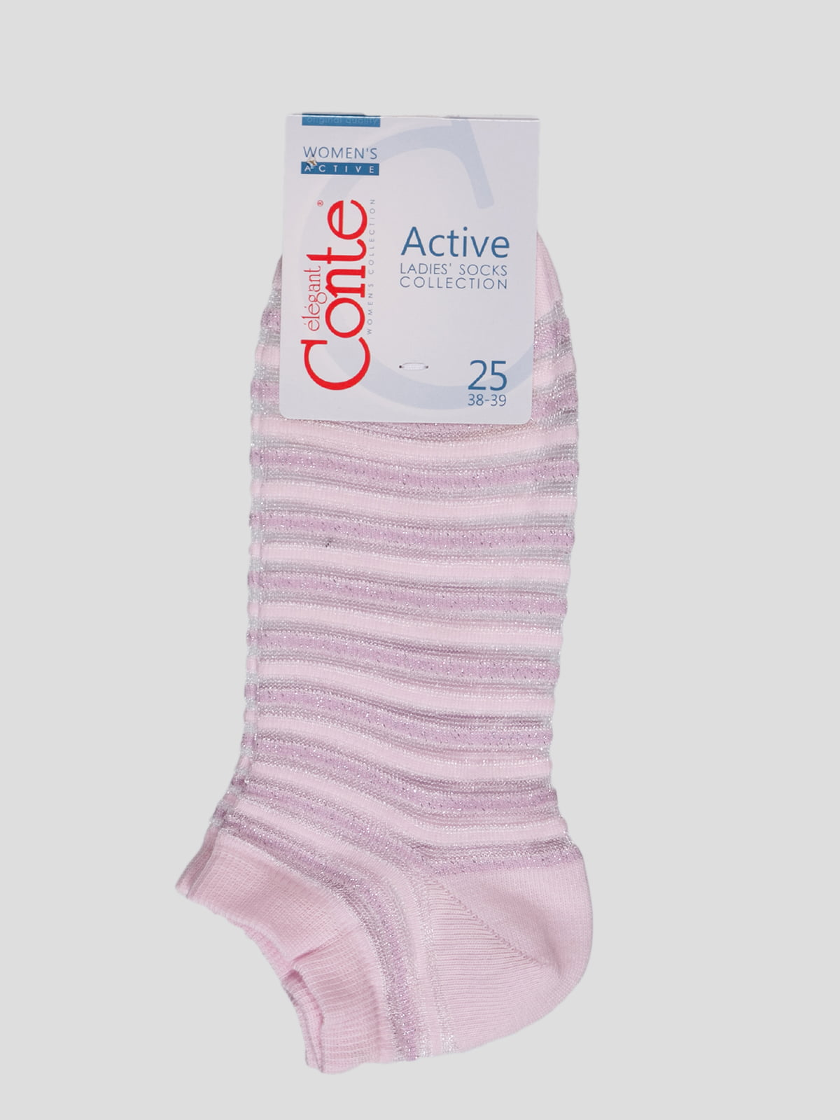 Шкарпетки в смужку | 4366523