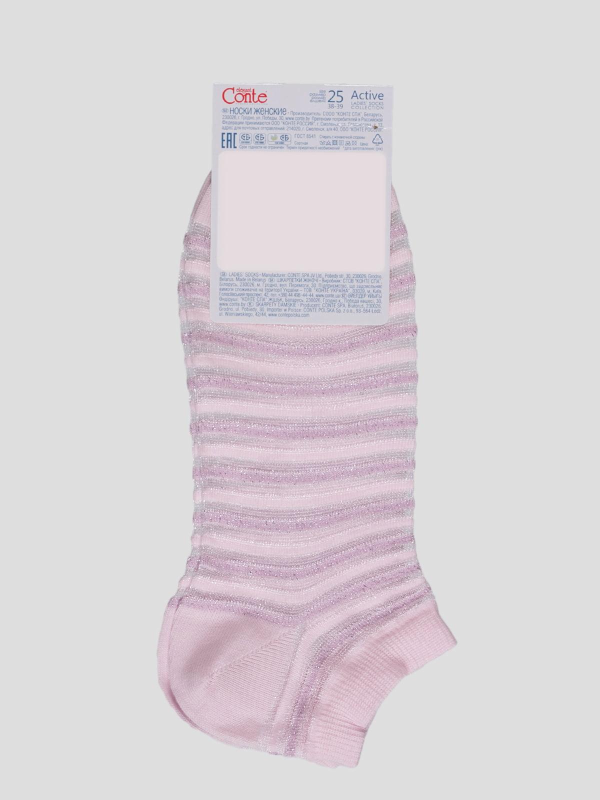 Шкарпетки в смужку | 4366523 | фото 2