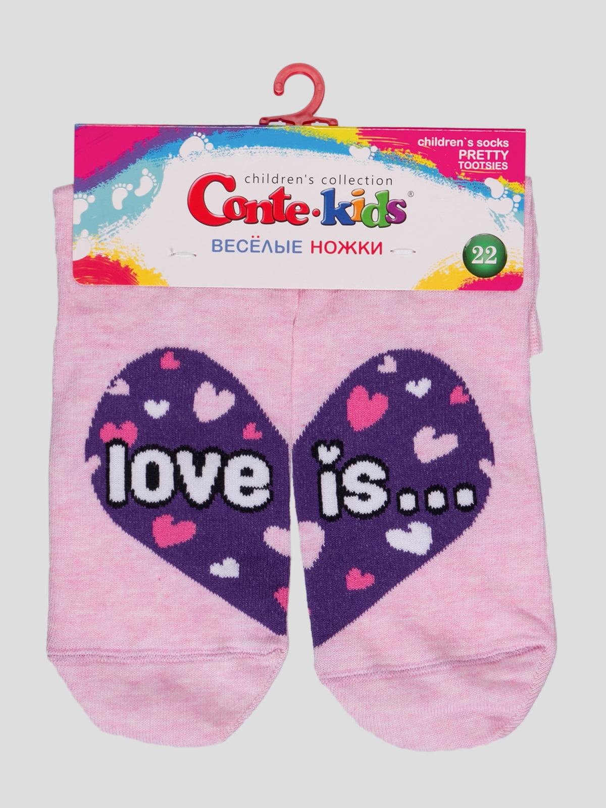 Шкарпетки рожеві | 3750395