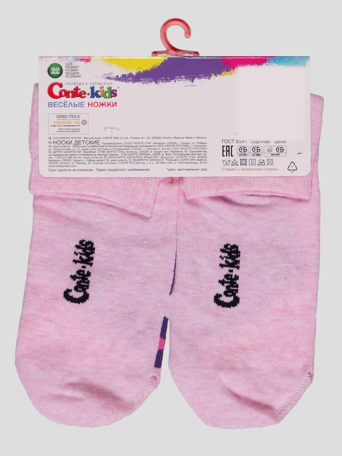 Шкарпетки рожеві | 3750395 | фото 2